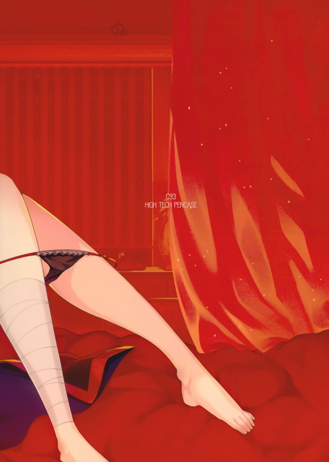 Kono Bakuretsu Musume to Icha Love o! 18