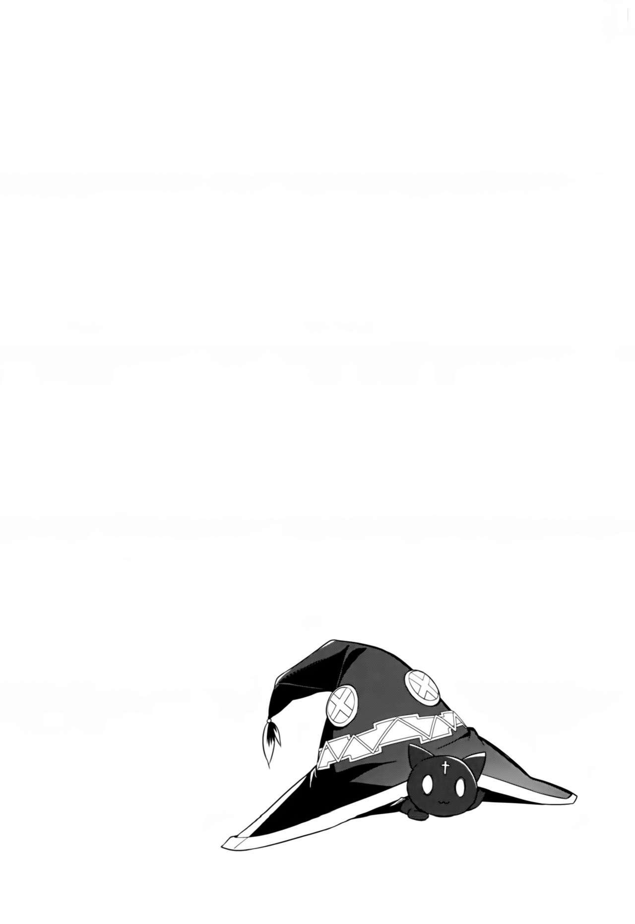 Kono Bakuretsu Musume to Icha Love o! 3