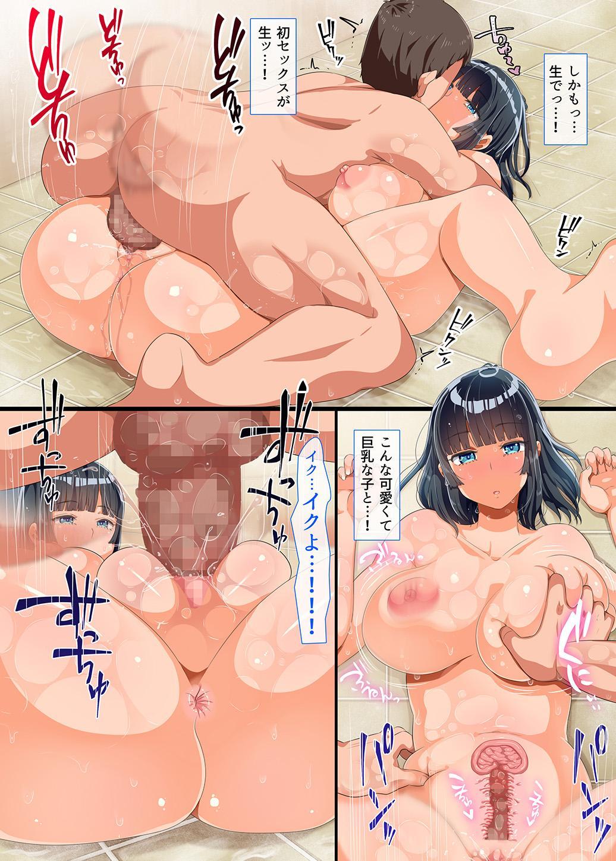 Kinjo ni Hikkoshitekita Muboubi Muteikou Kyonyuu Bishoujo Sumire-Chan ni Yaritai Houdai na Natsu 11