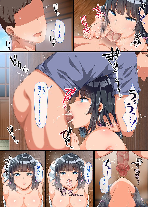 Kinjo ni Hikkoshitekita Muboubi Muteikou Kyonyuu Bishoujo Sumire-Chan ni Yaritai Houdai na Natsu 16