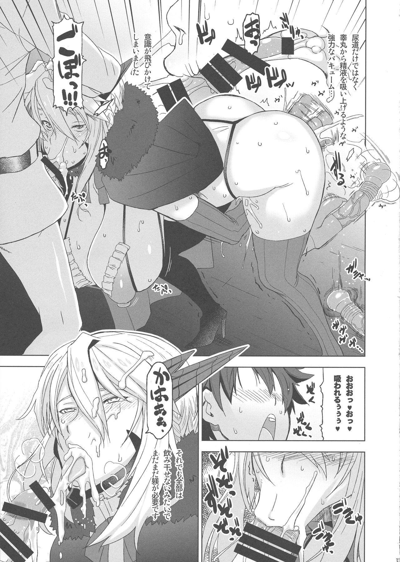 HGUC# 11-Souda Altria to Machi e deyou... Soshite Rojiura ni Hairou 12