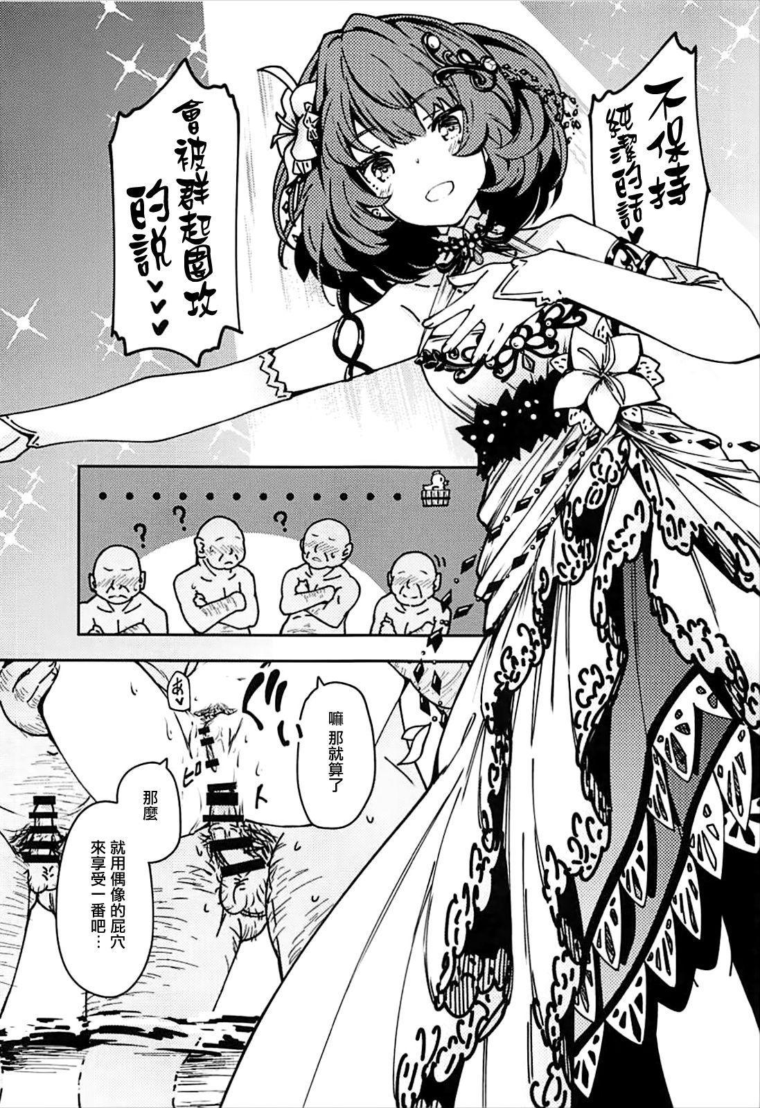 Takagaki Kaede no Konyoku Onsen Hitoritabi Bon + C93 Omake Bon 10