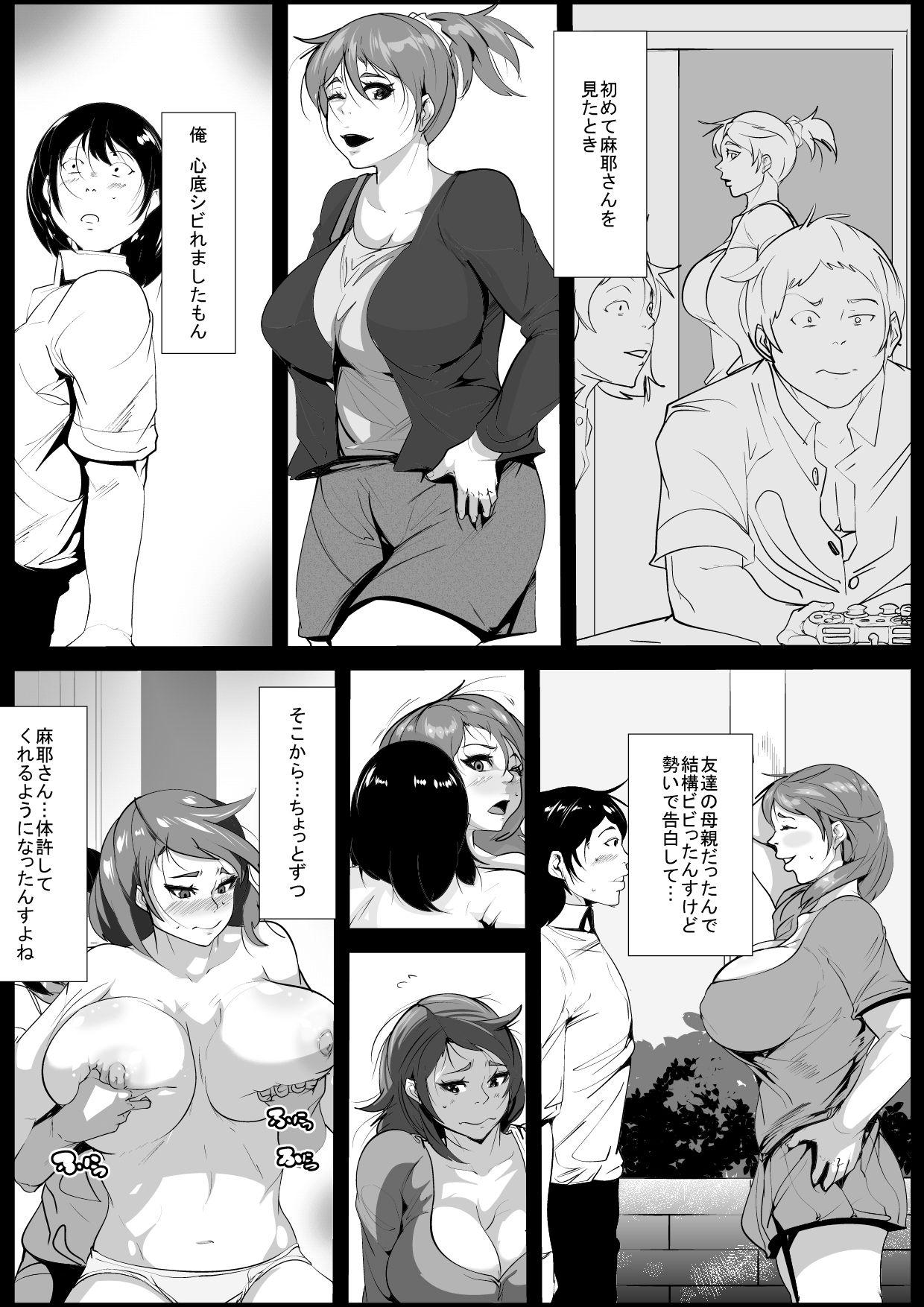 Hahaoya no Yousu ga Okashii to Omottara Tomodachi ni Netorareteta 17