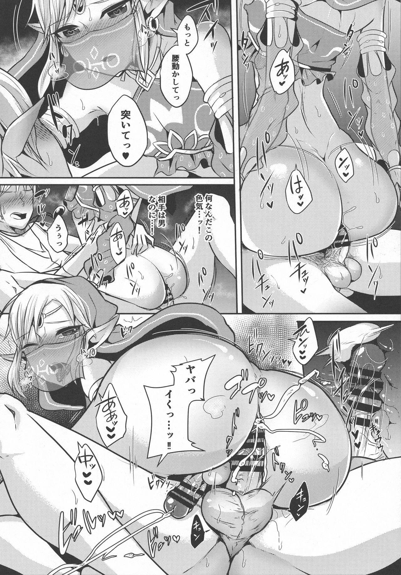 Yuuwaku no Akaitsuki to Futari no Himitsu 7
