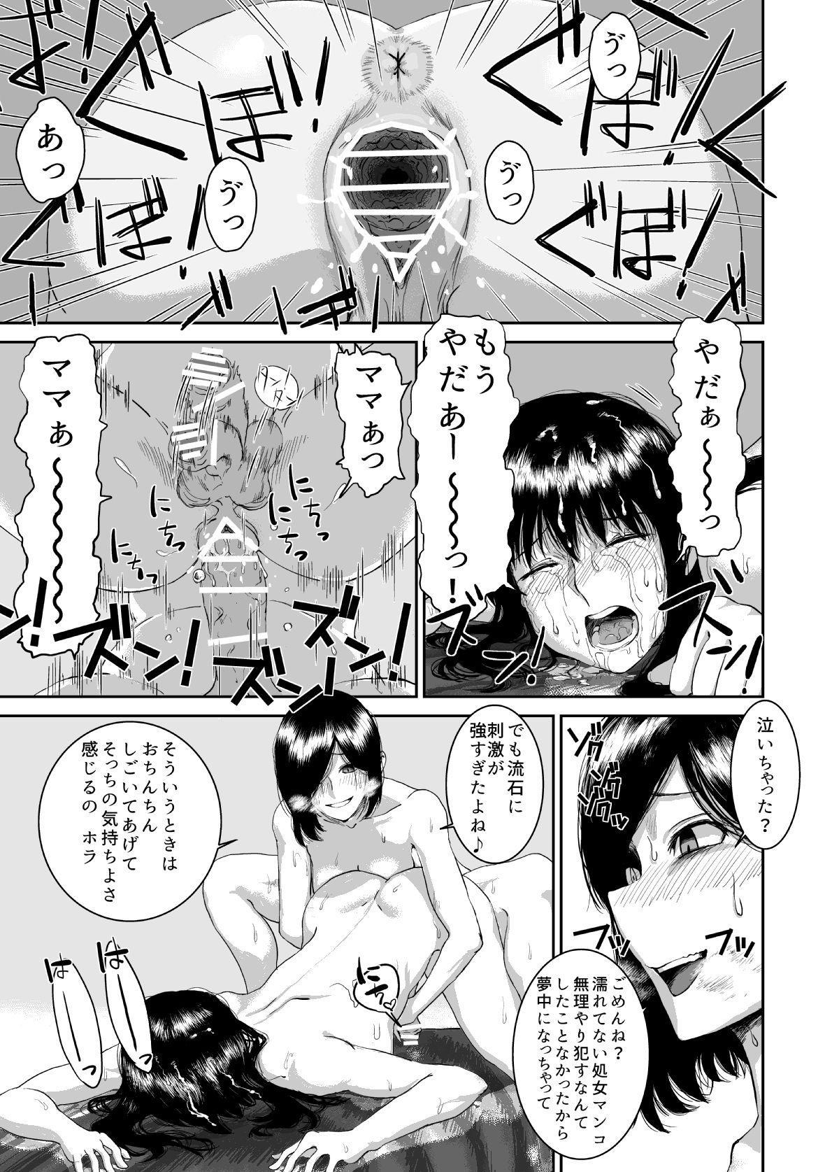 Tadashii Inu no Shitsuke ke Kata 10