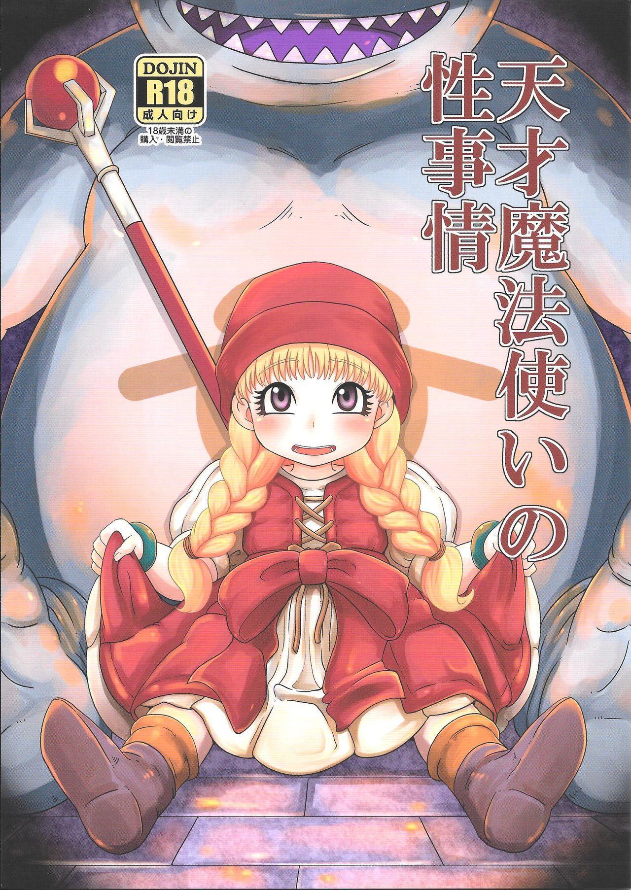 Tensai Mahoutsukai no Sei Jijou 0