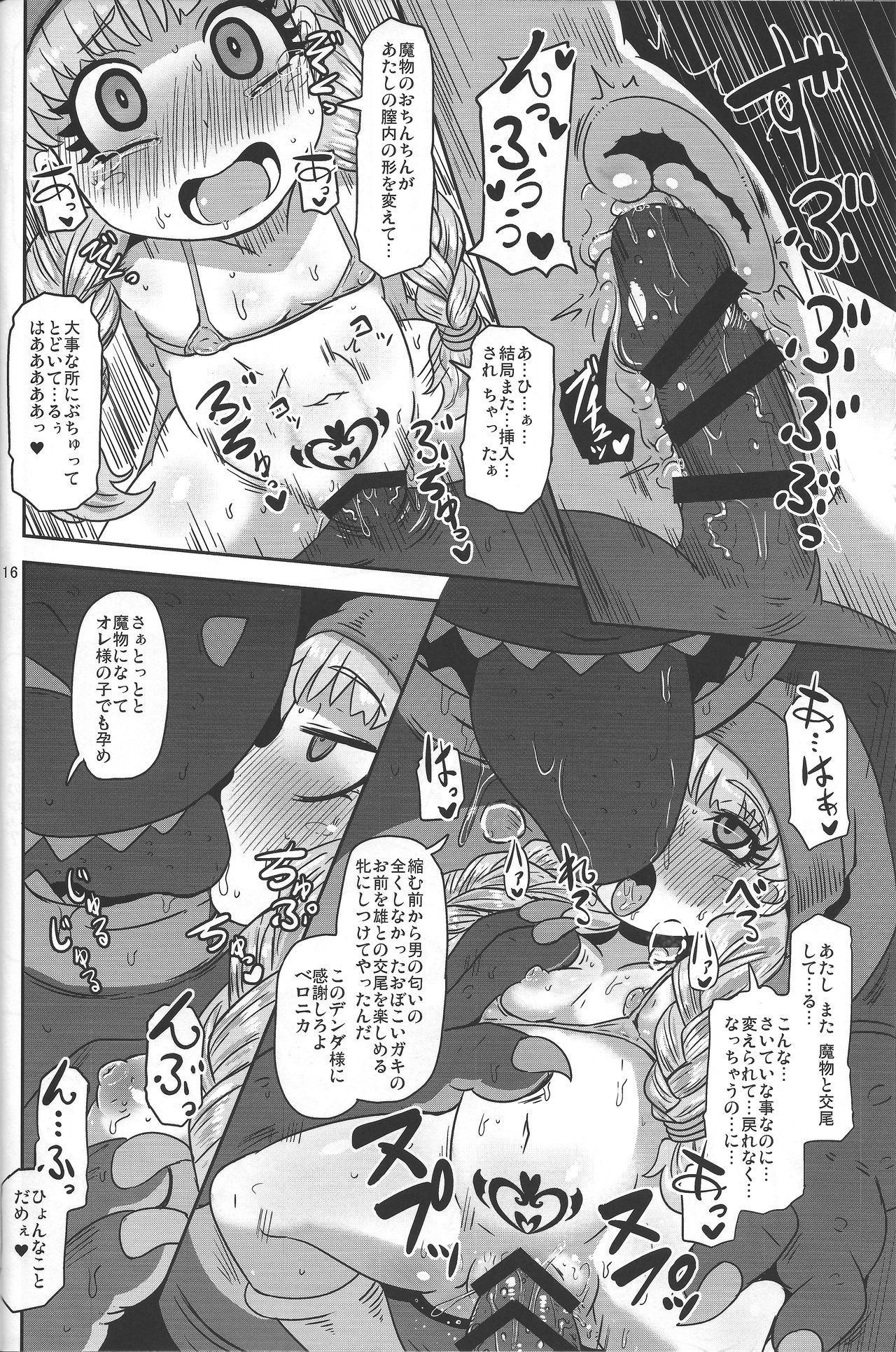 Tensai Mahoutsukai no Sei Jijou 14