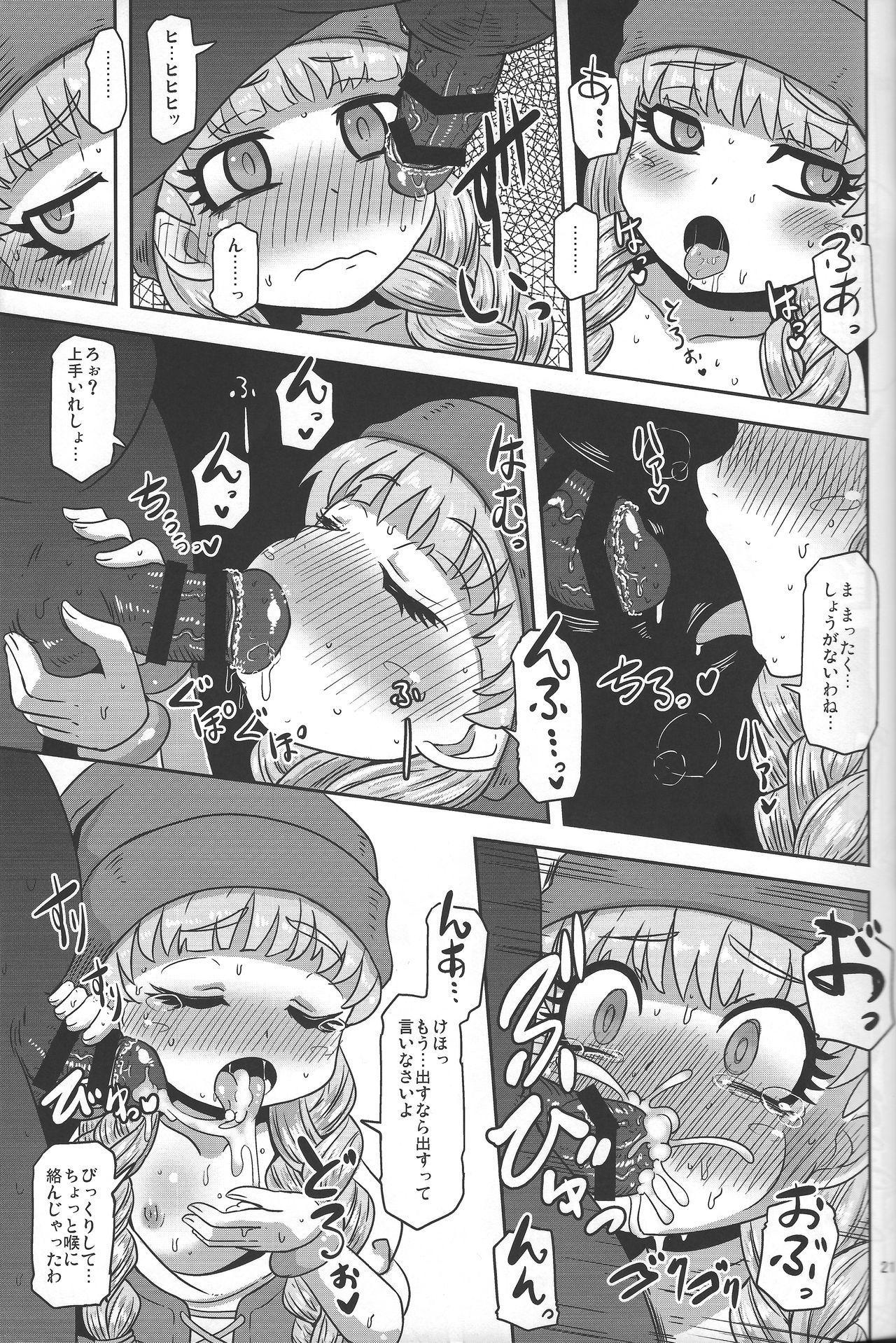 Tensai Mahoutsukai no Sei Jijou 19