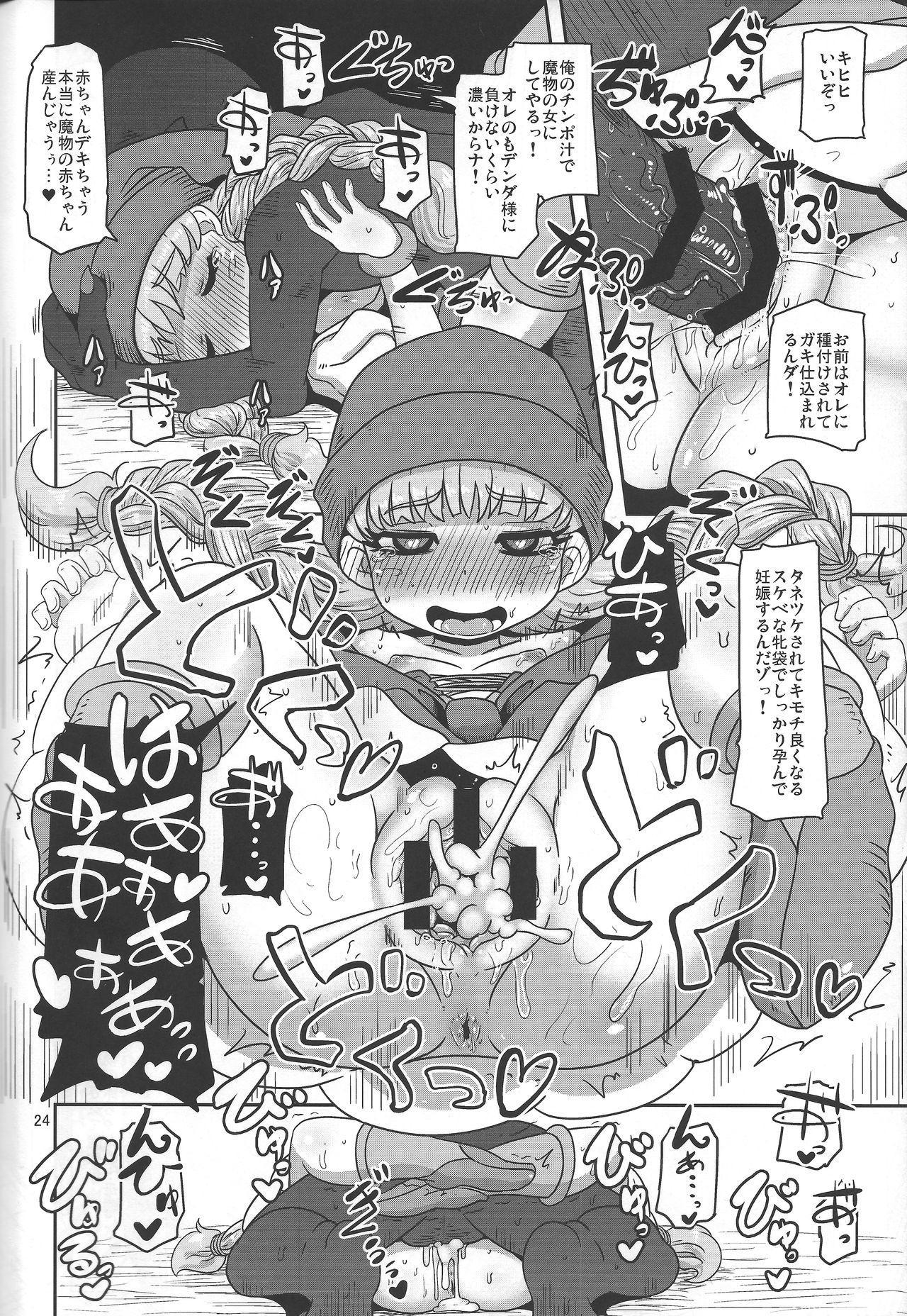 Tensai Mahoutsukai no Sei Jijou 22