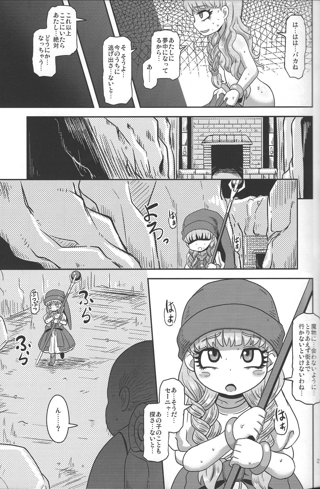 Tensai Mahoutsukai no Sei Jijou 25
