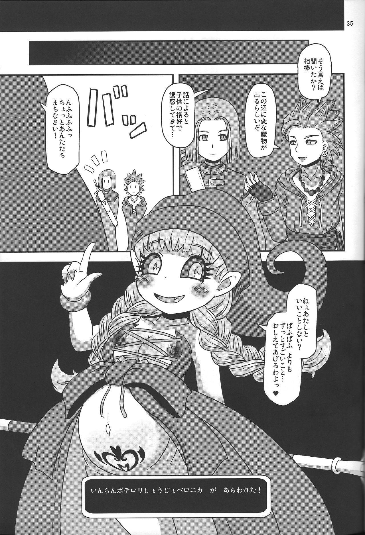 Tensai Mahoutsukai no Sei Jijou 33