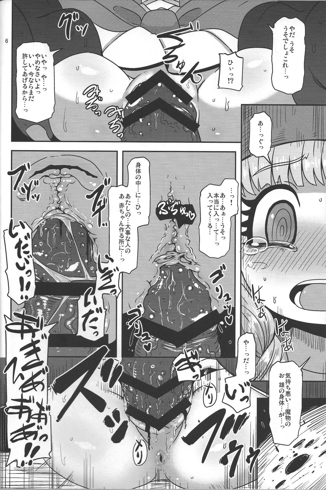 Tensai Mahoutsukai no Sei Jijou 4