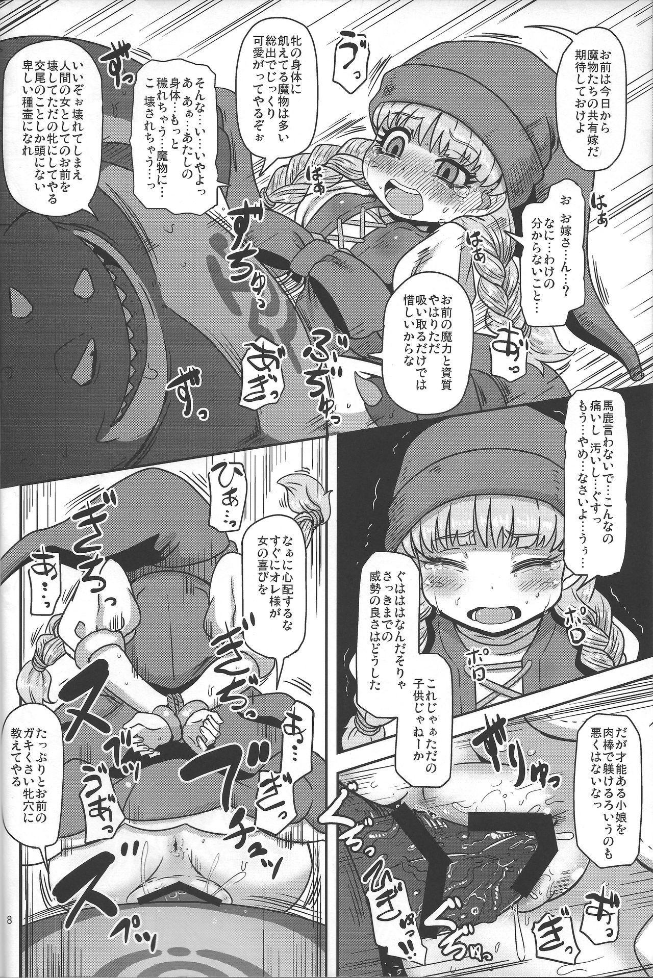 Tensai Mahoutsukai no Sei Jijou 6