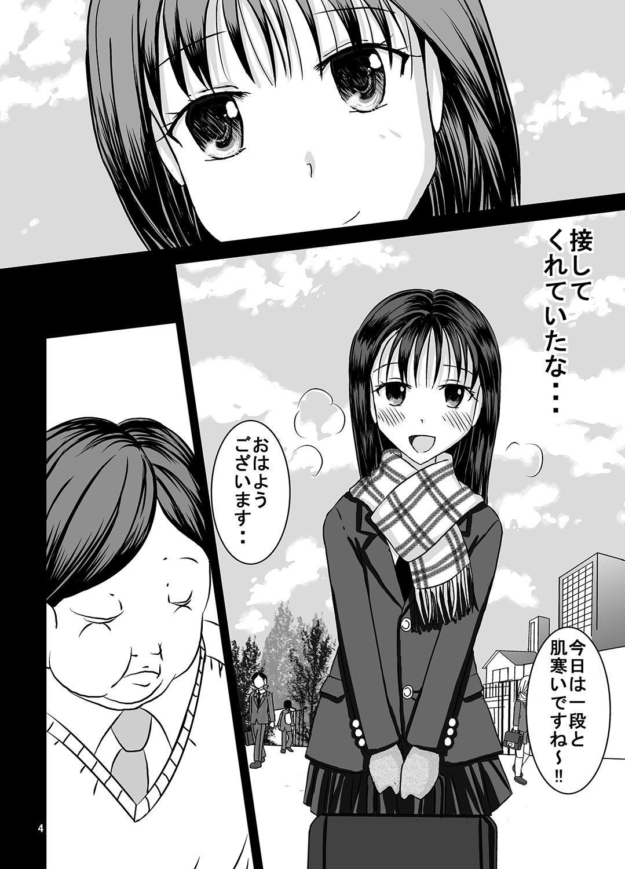 Shukudai Wasuremashitako-san e no Zenra Kyouiku 4 3