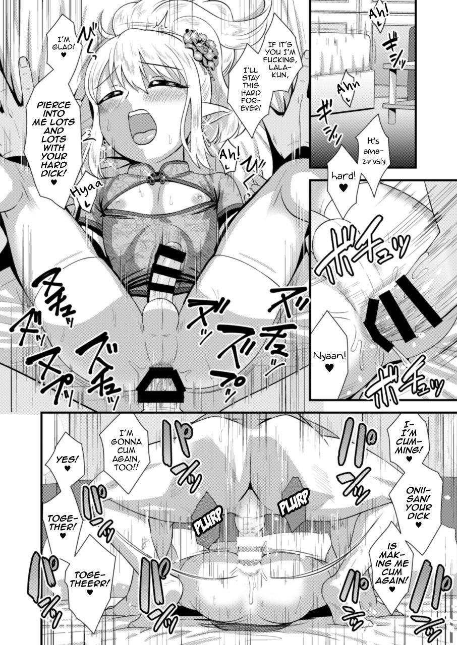 Yoidore Otokonoko Elf to Love Hame After Time 20