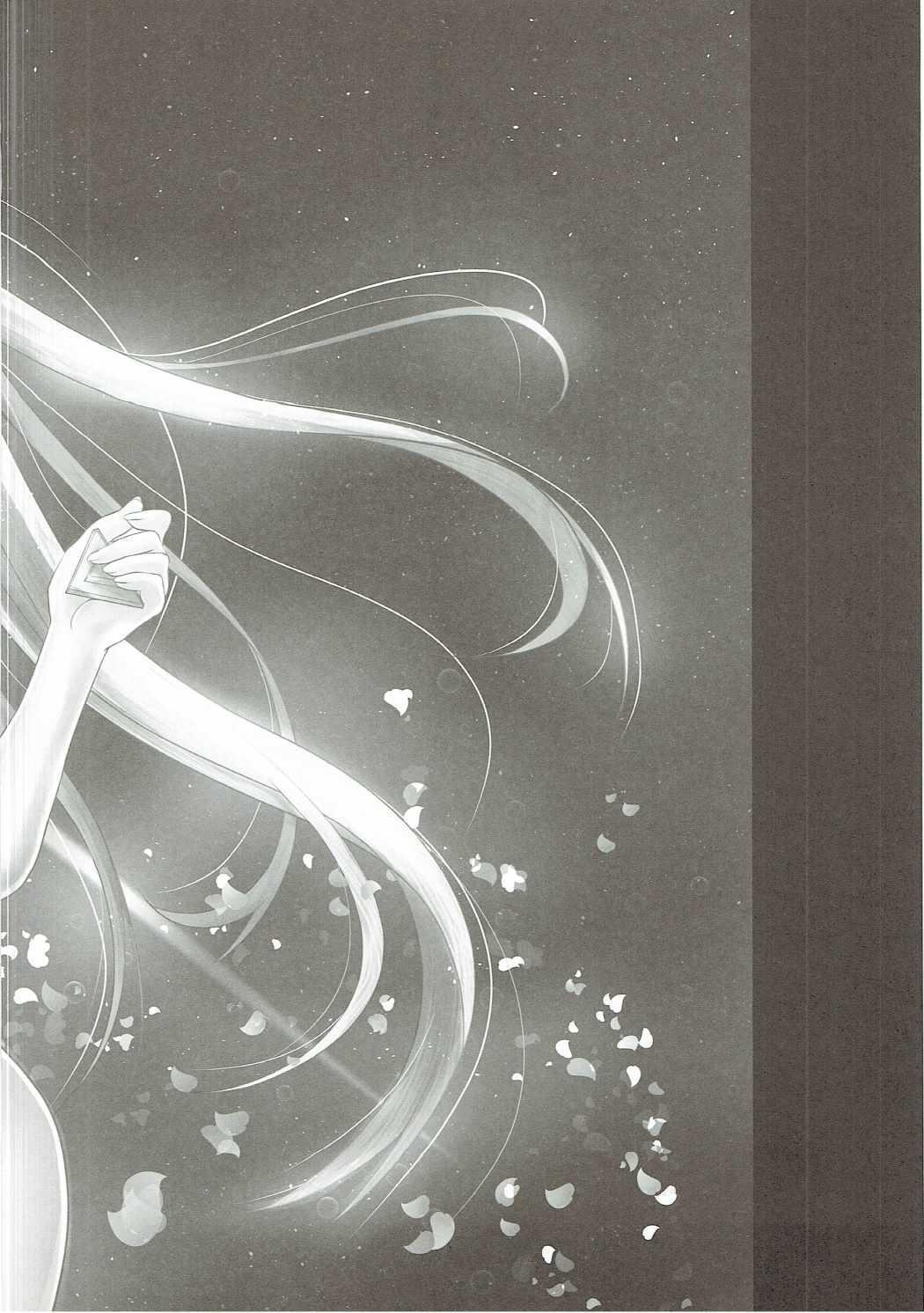 Fate-chan no Makura Eigyou 2