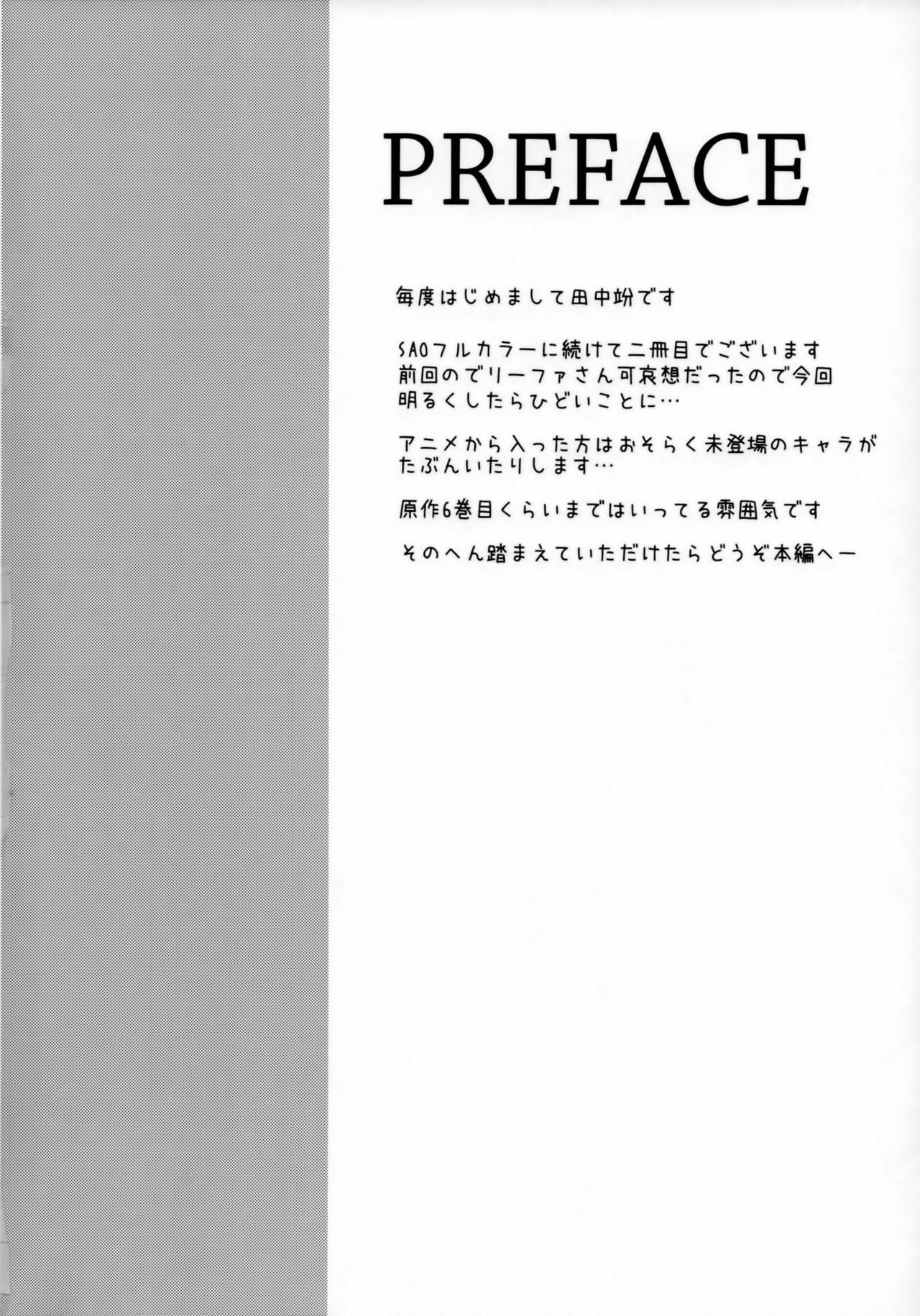 Ore no Kanojo to Imouto to Sonota Oozei ga Shuraba Sugiru 2
