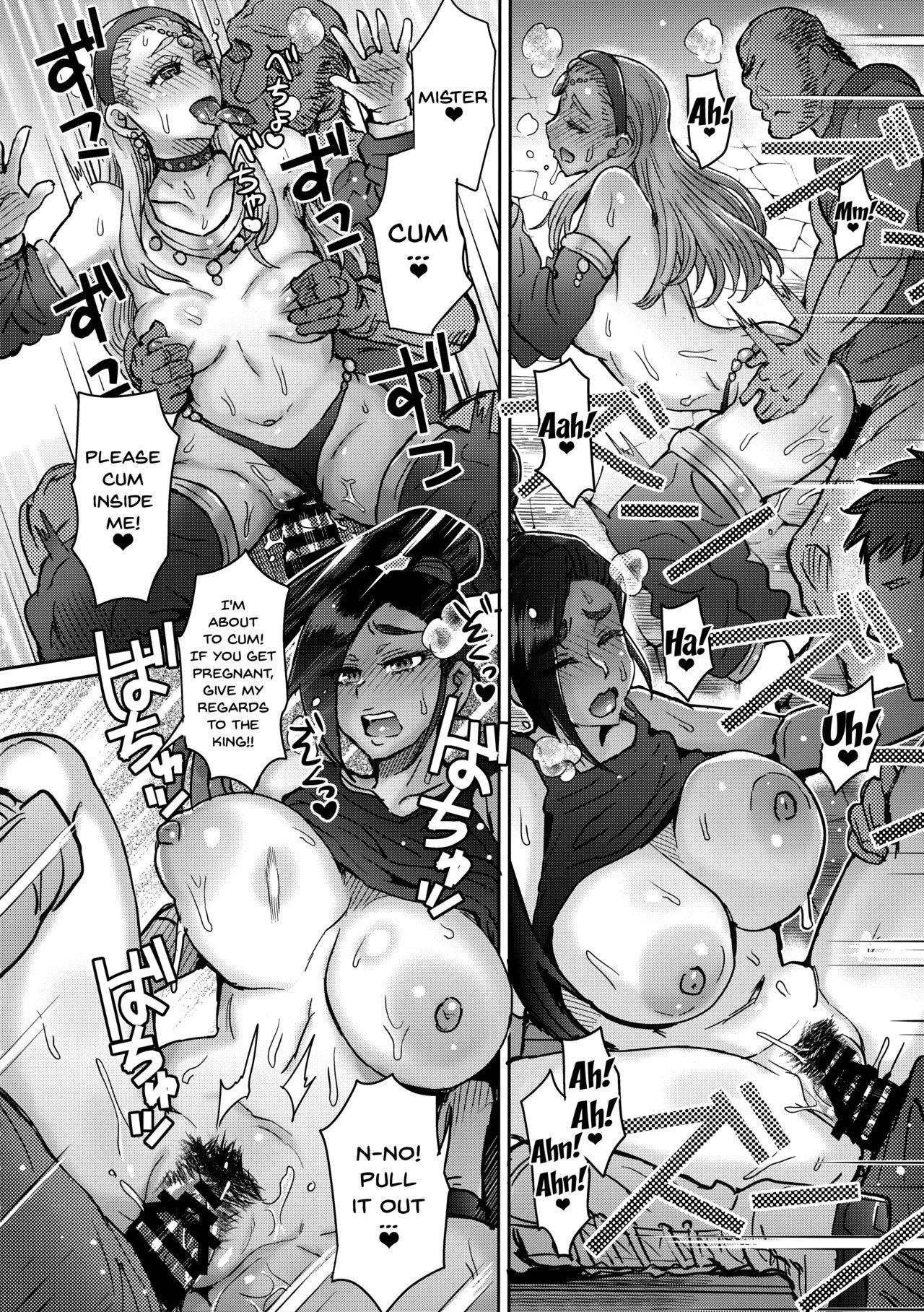 Yuki Zurishi Osu o Motomete - Casually Lusting After Men 14