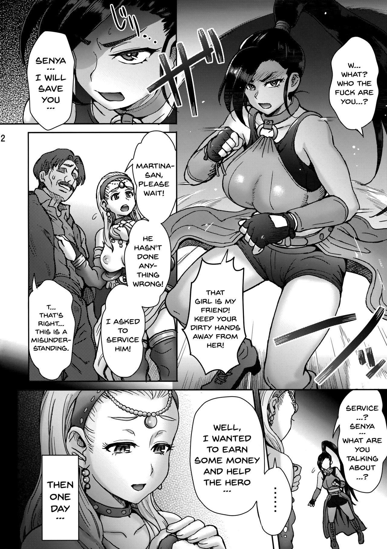 Yuki Zurishi Osu o Motomete - Casually Lusting After Men 2