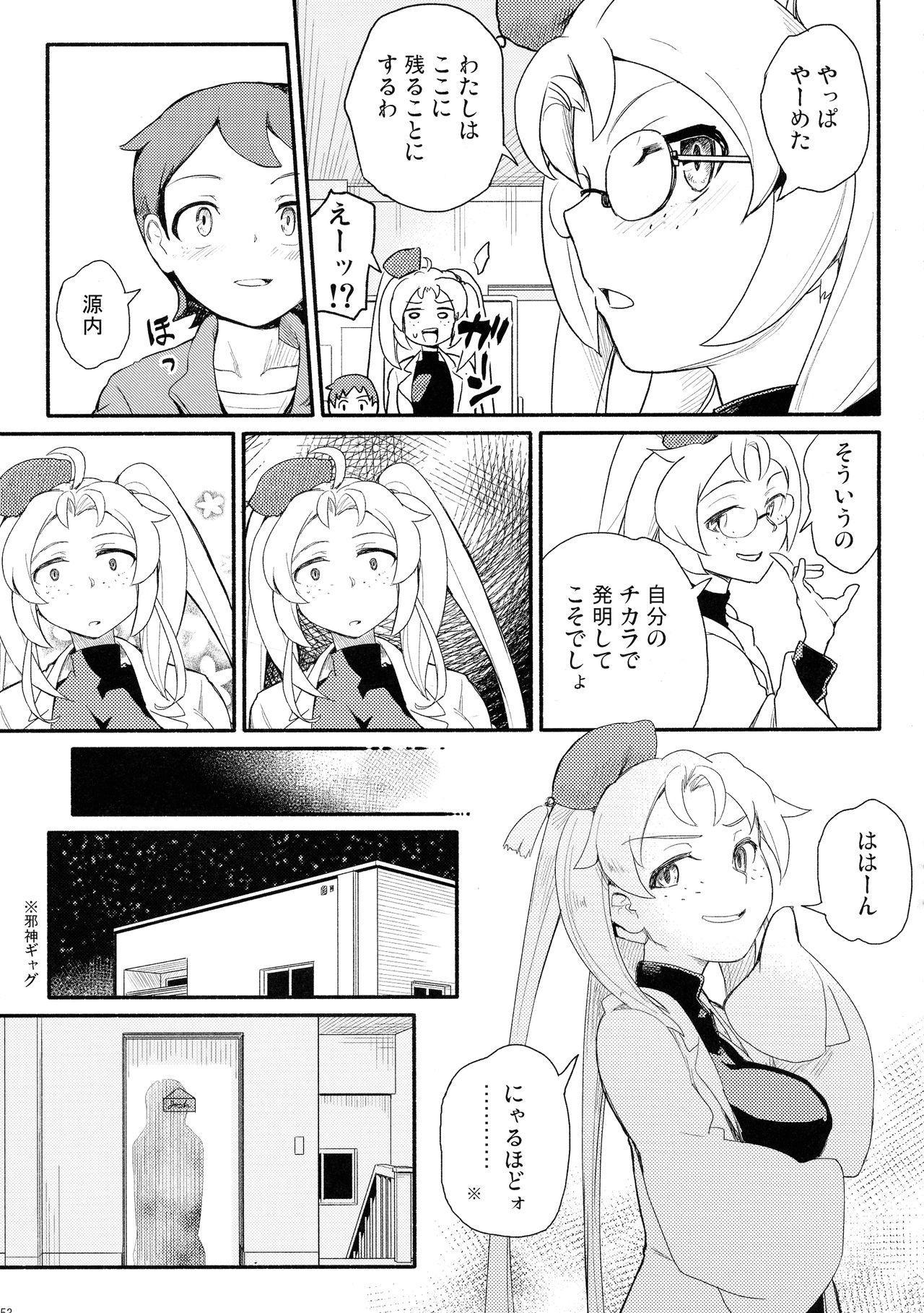 Muhou!! Hiraga Gennai-chan Ecchi Goudoushi 52