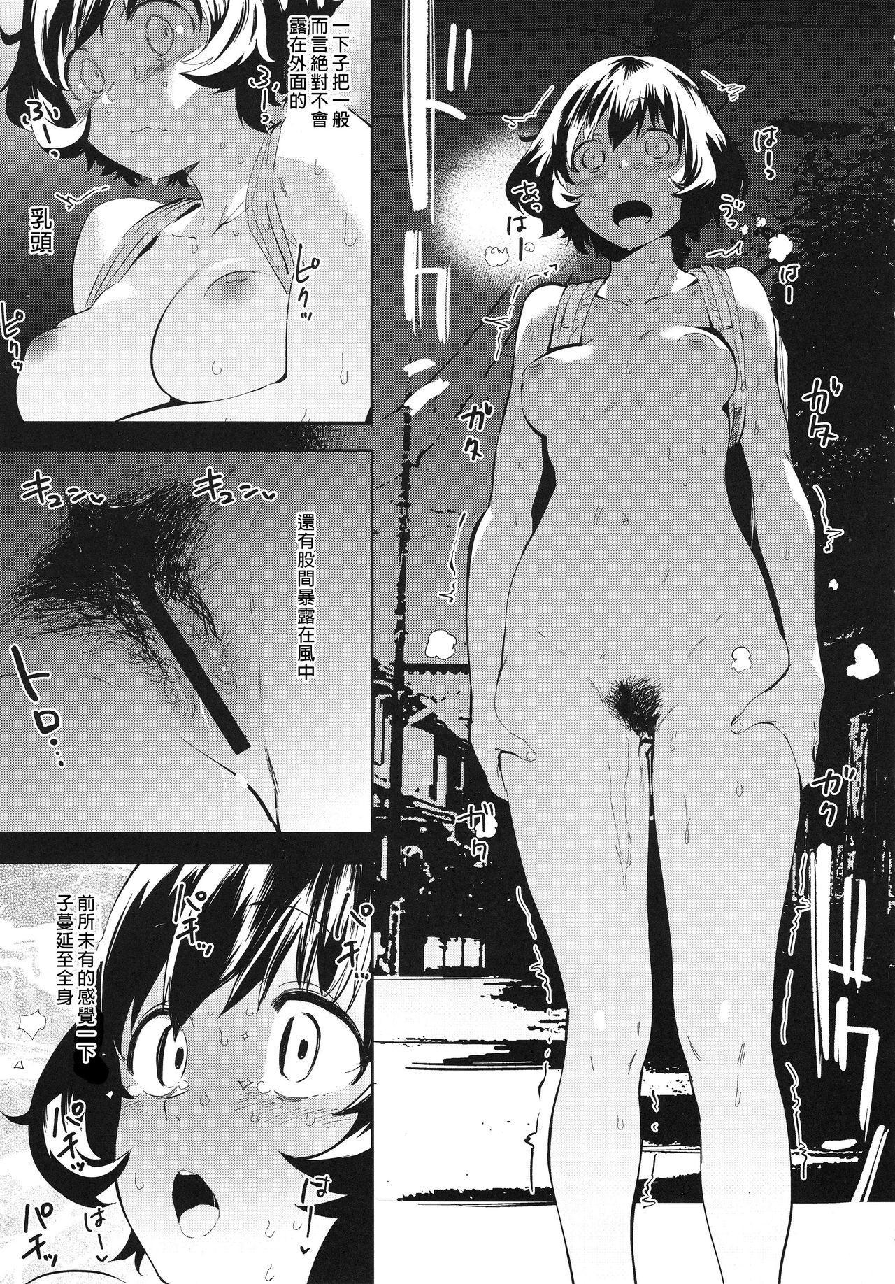 Private Akiyama 8