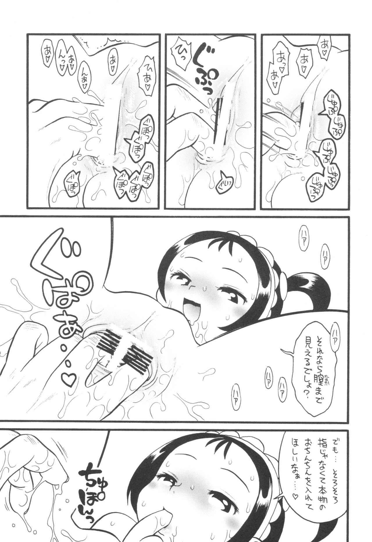 Hinnyuu Musume Vol.11 16