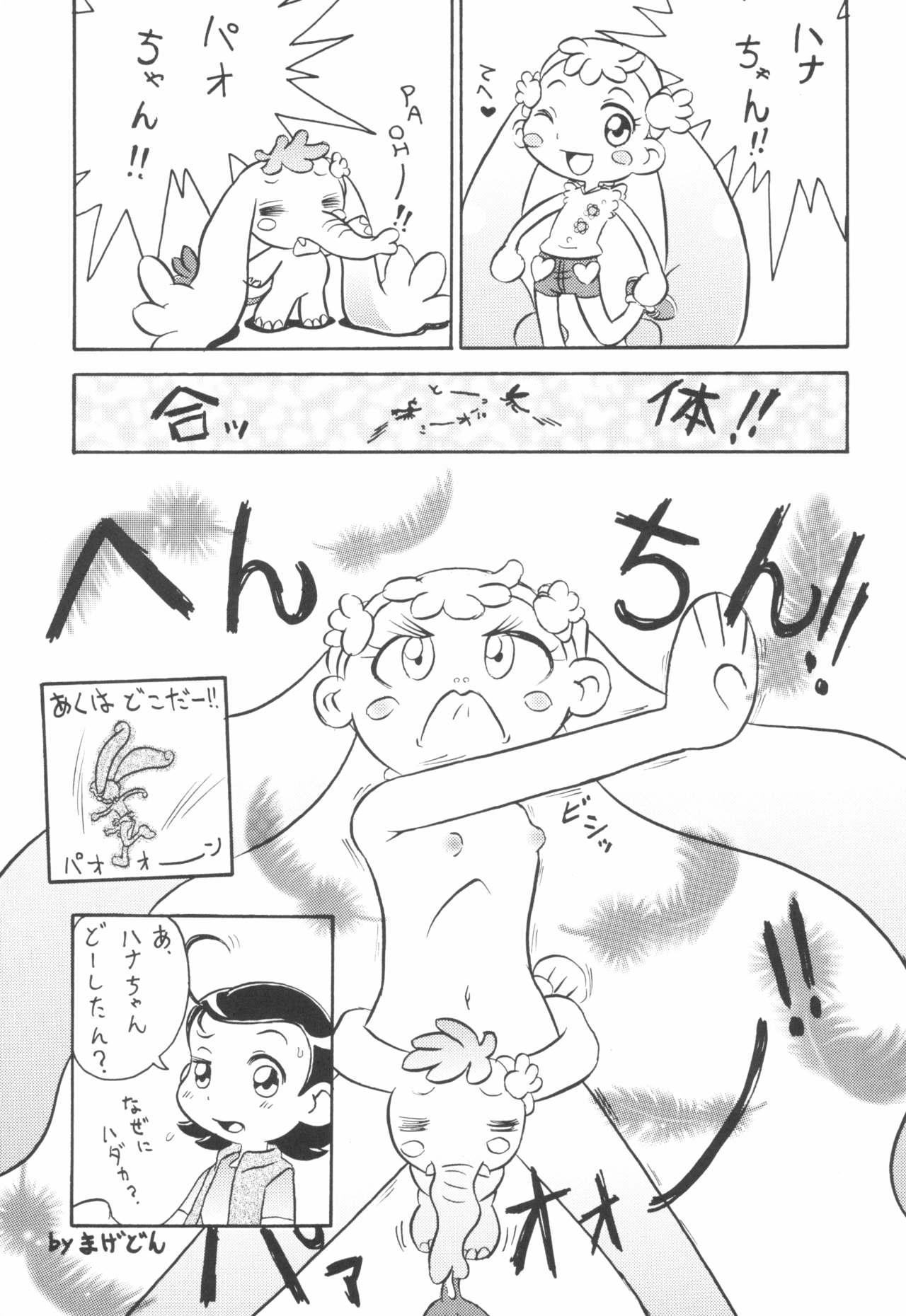 Hinnyuu Musume Vol.11 28