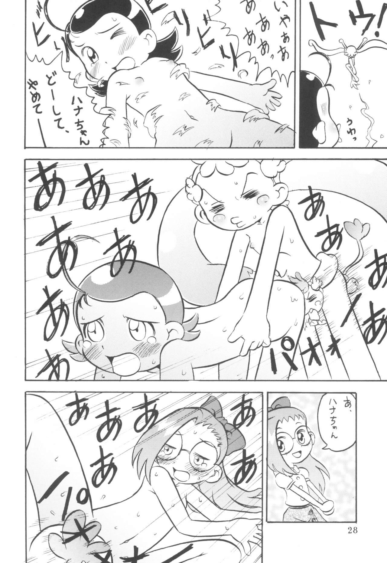 Hinnyuu Musume Vol.11 29