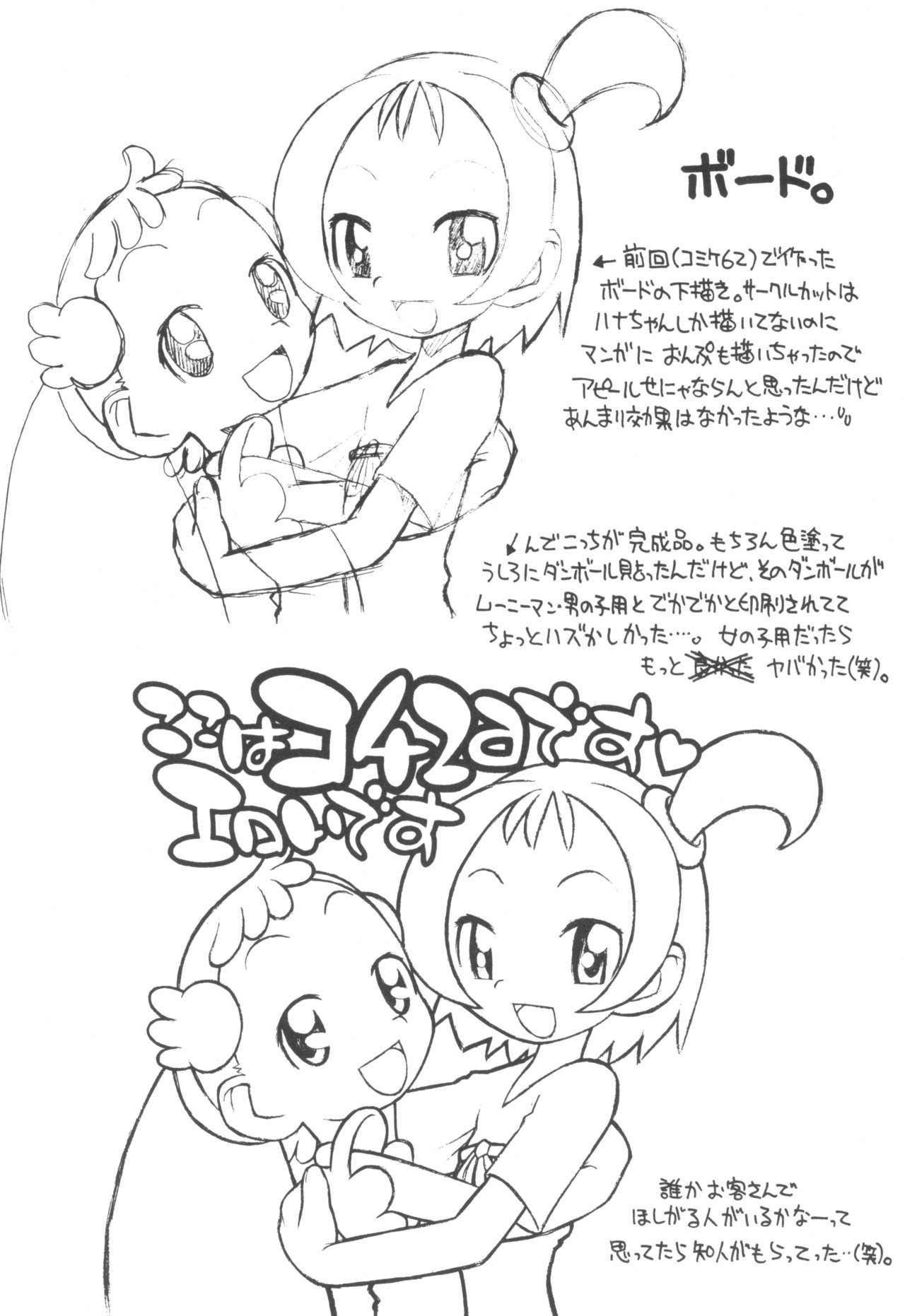 Hinnyuu Musume Vol.11 33