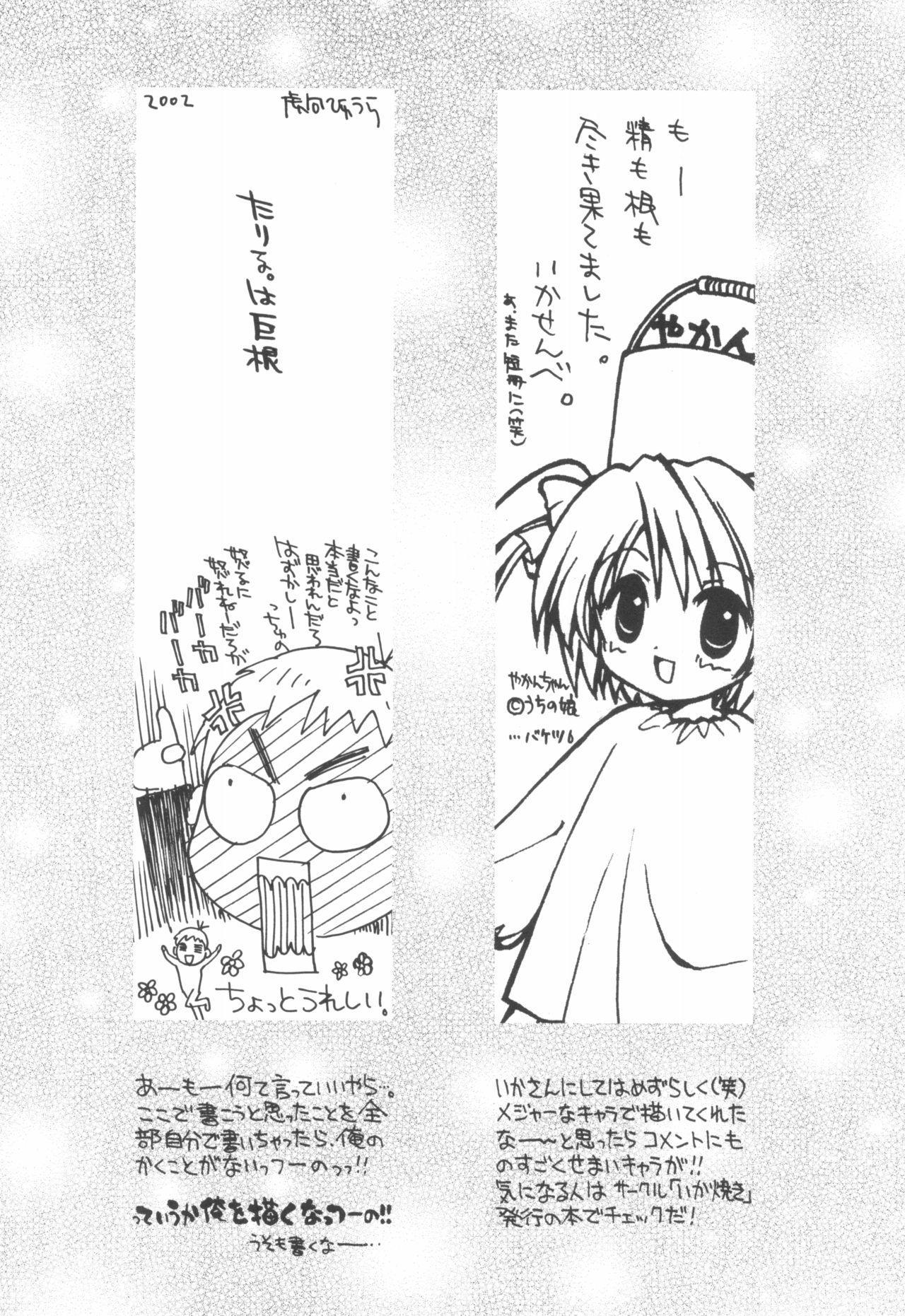Hinnyuu Musume Vol.11 37