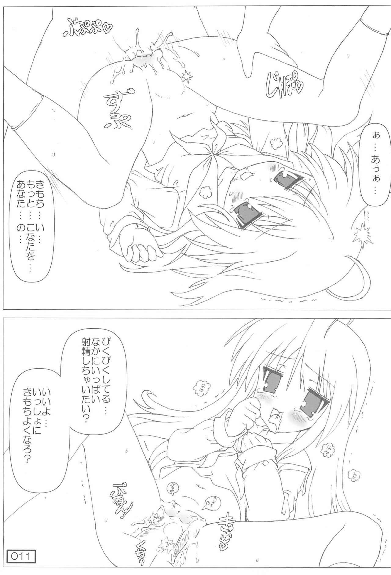 (C72) [Testa Kitchen (Testa)] Jinsei (=ω=.)/ Konata (Lucky Star) 10