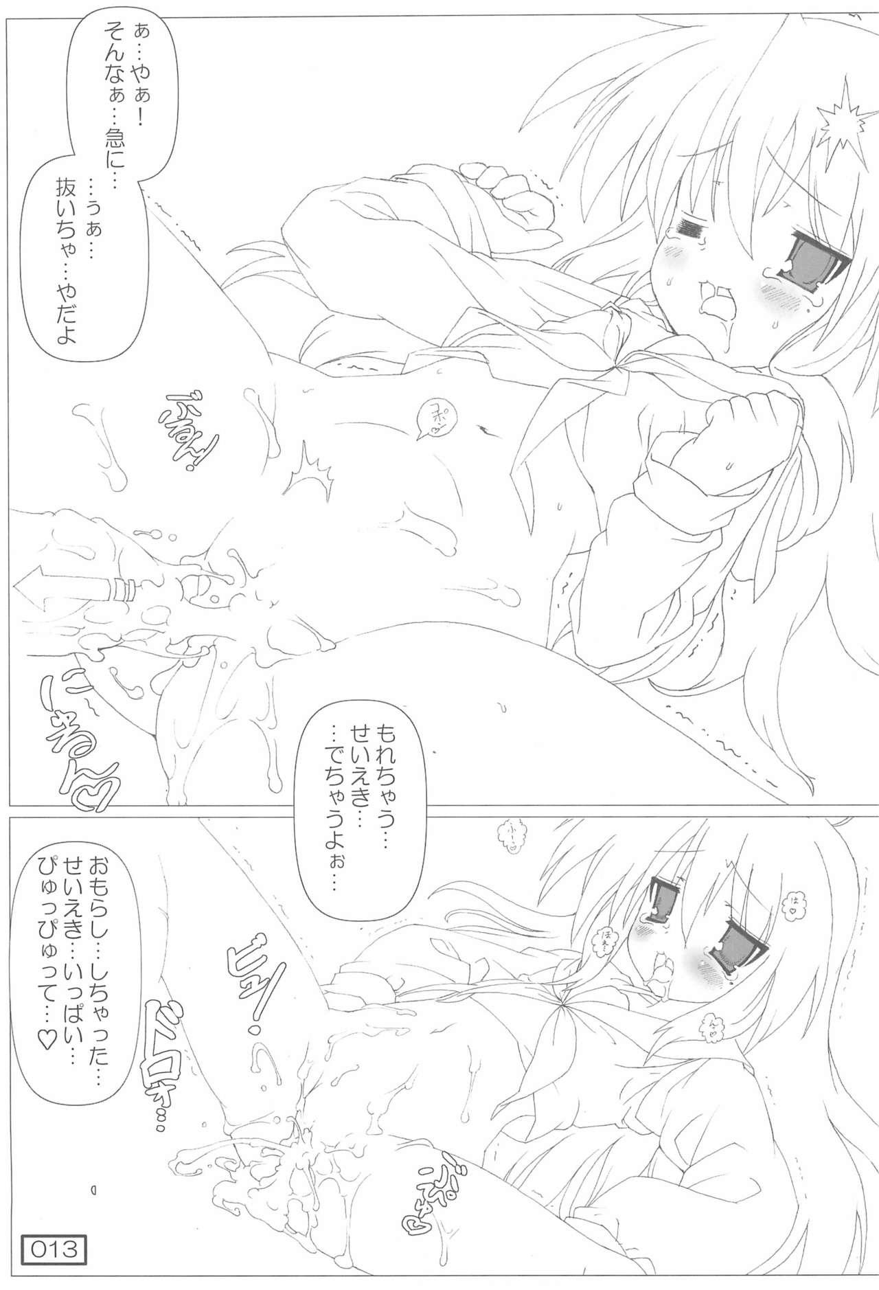 (C72) [Testa Kitchen (Testa)] Jinsei (=ω=.)/ Konata (Lucky Star) 12
