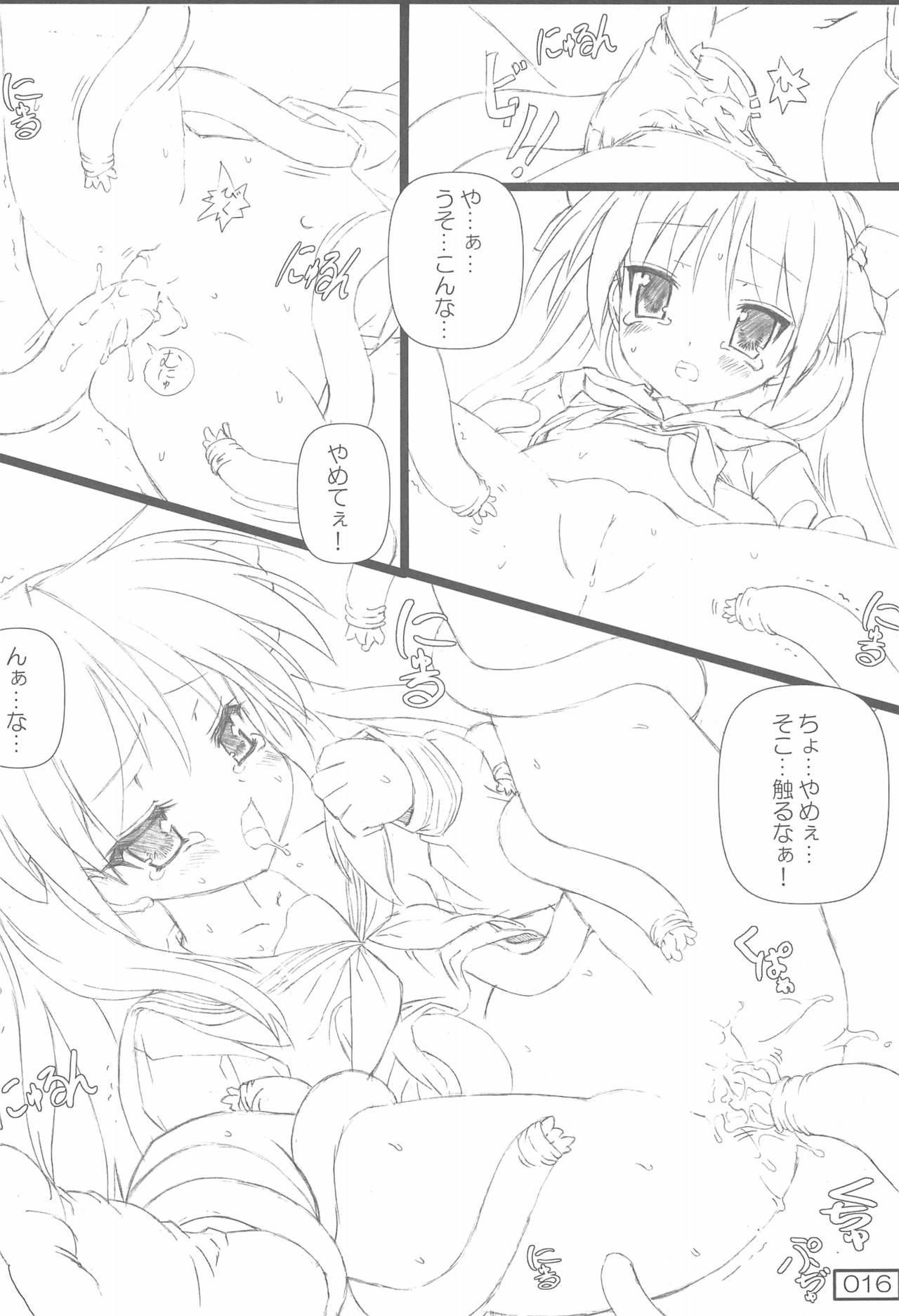 (C72) [Testa Kitchen (Testa)] Jinsei (=ω=.)/ Konata (Lucky Star) 15