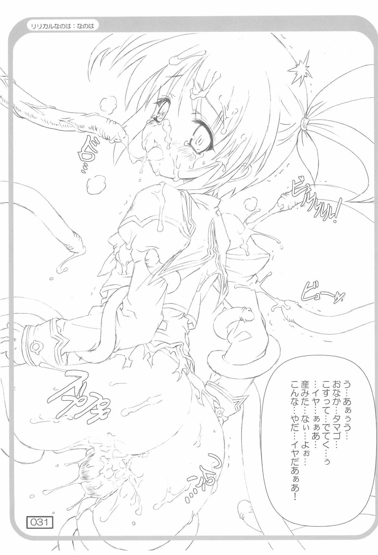 (C72) [Testa Kitchen (Testa)] Jinsei (=ω=.)/ Konata (Lucky Star) 30