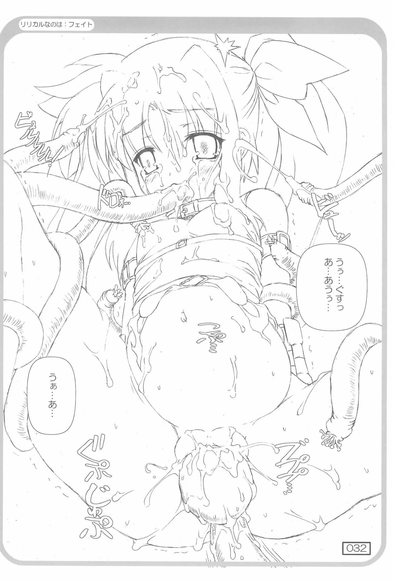 (C72) [Testa Kitchen (Testa)] Jinsei (=ω=.)/ Konata (Lucky Star) 31