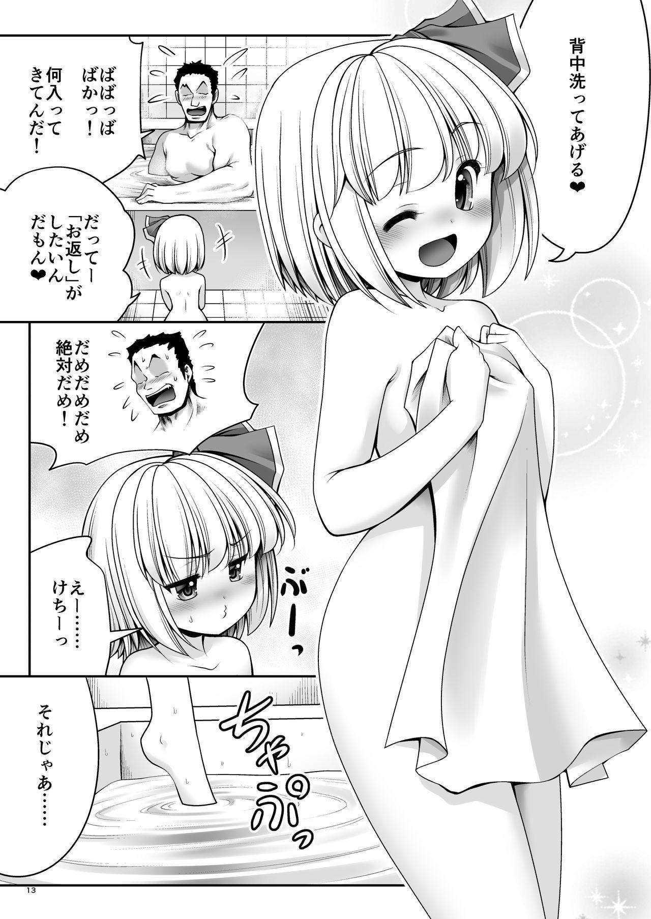 """""""Okaeshi"""" 12"""