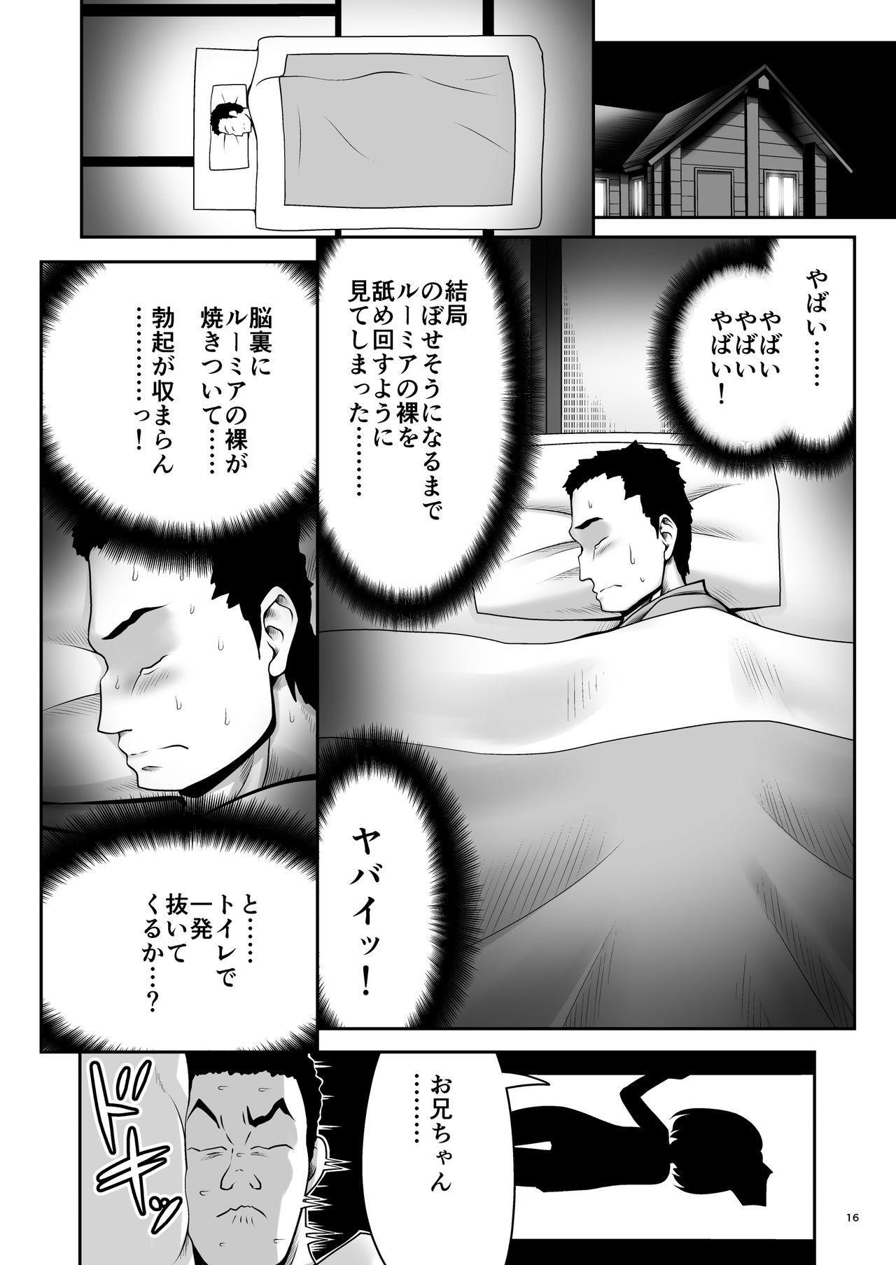 """""""Okaeshi"""" 15"""