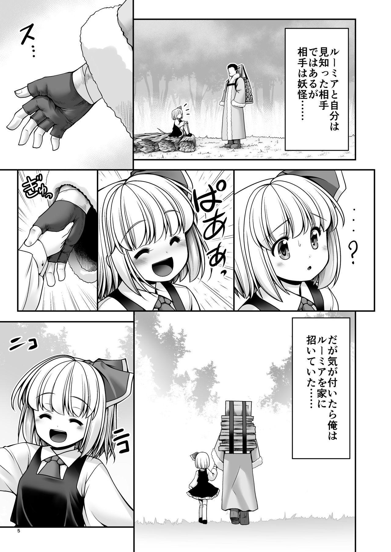 """""""Okaeshi"""" 4"""