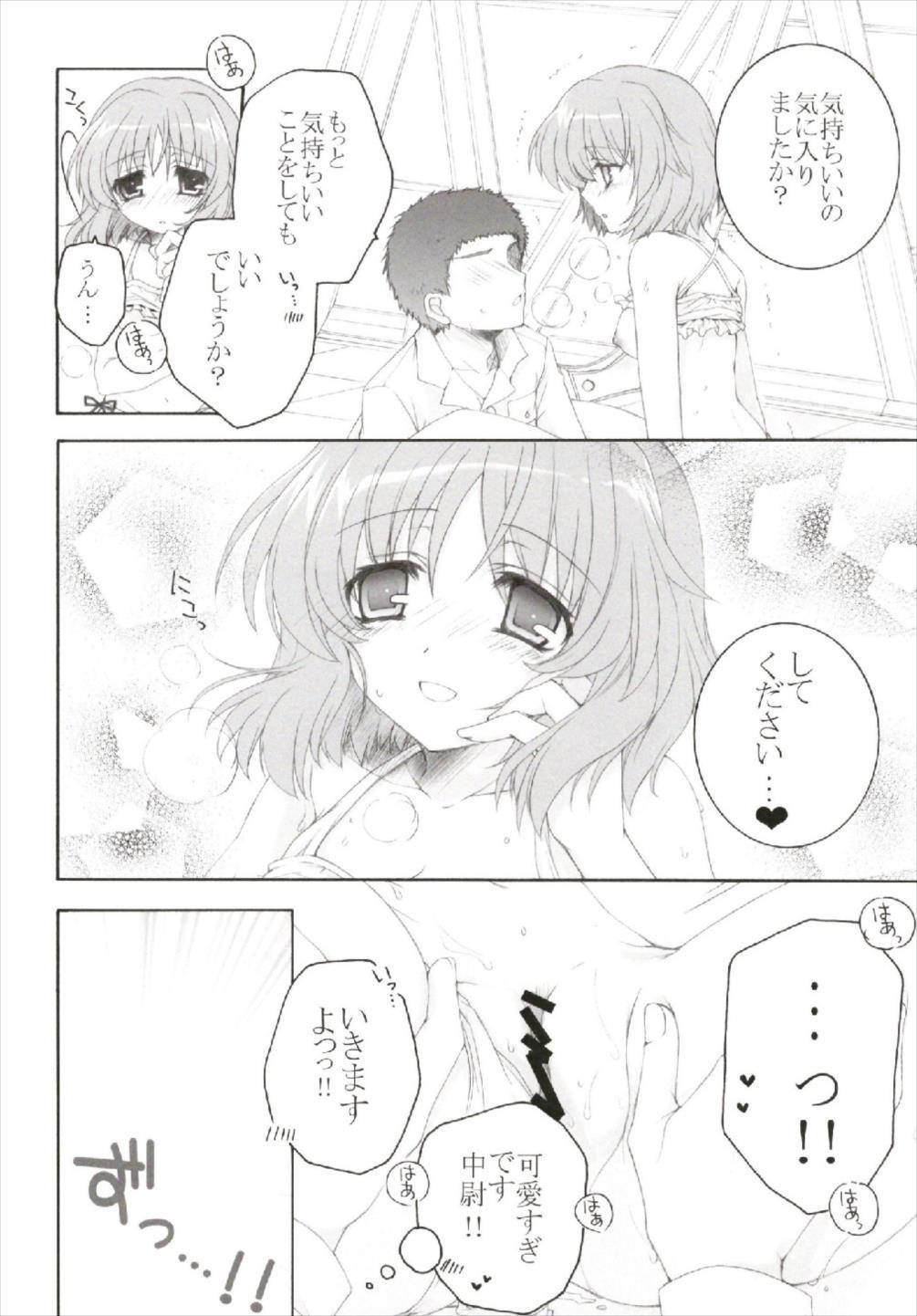 Chiccha na NIJIiro Sairokushuu 17