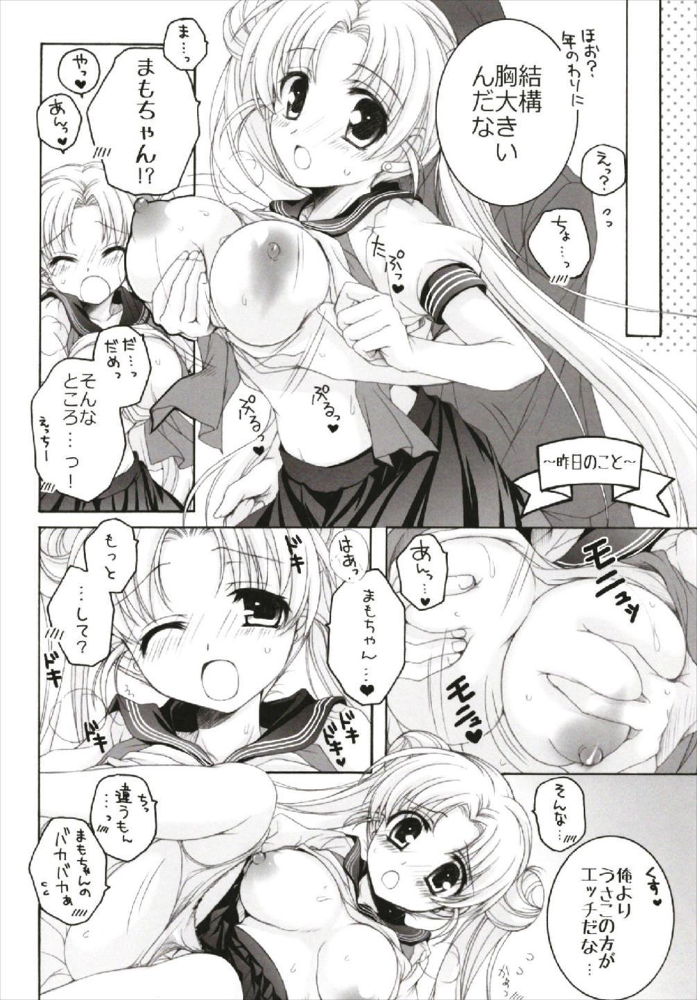 Chiccha na NIJIiro Sairokushuu 31