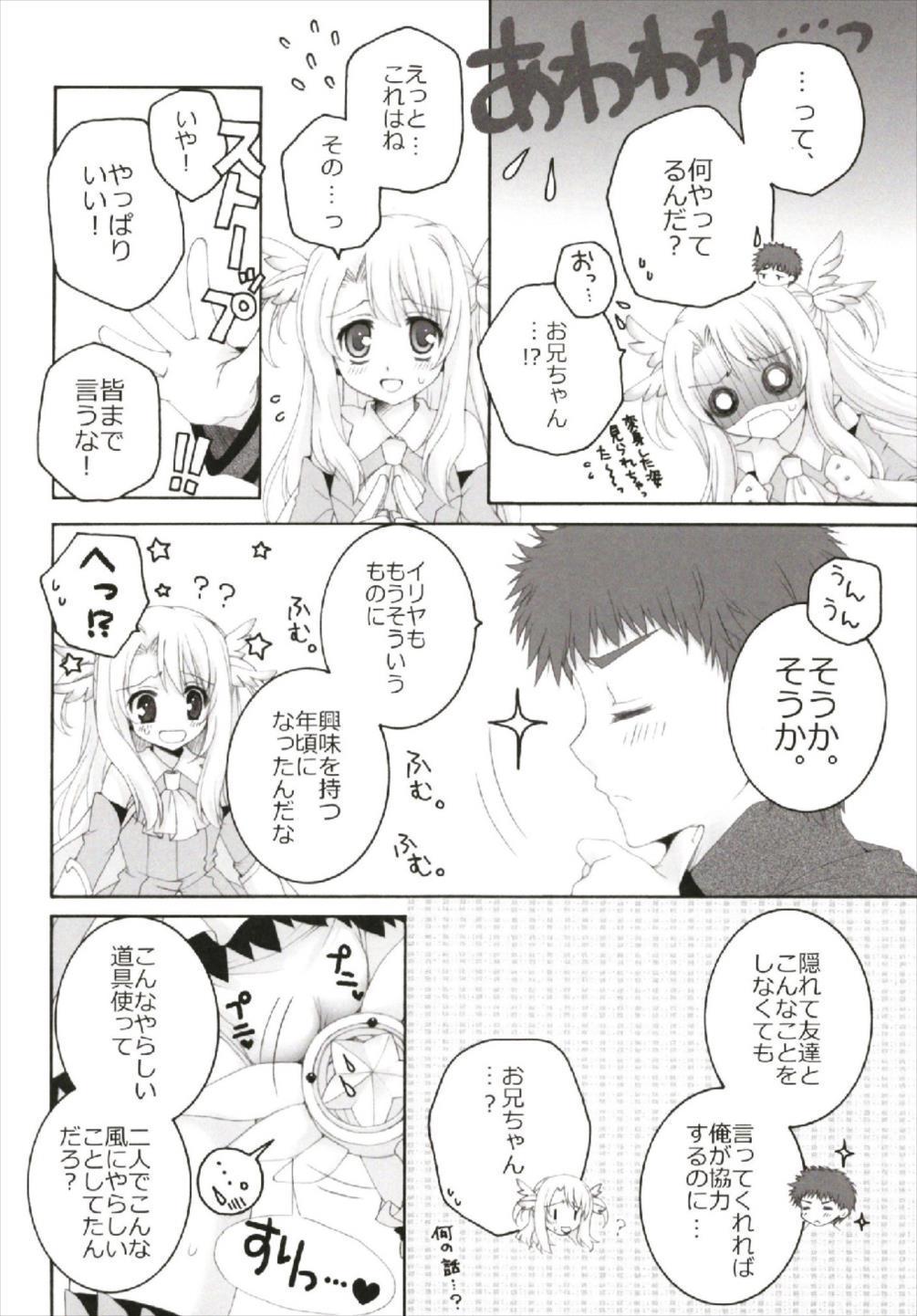 Chiccha na NIJIiro Sairokushuu 37