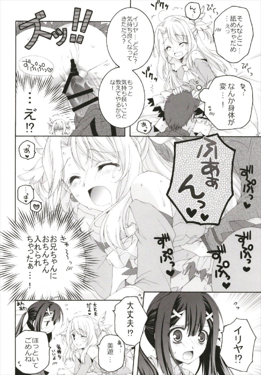 Chiccha na NIJIiro Sairokushuu 39