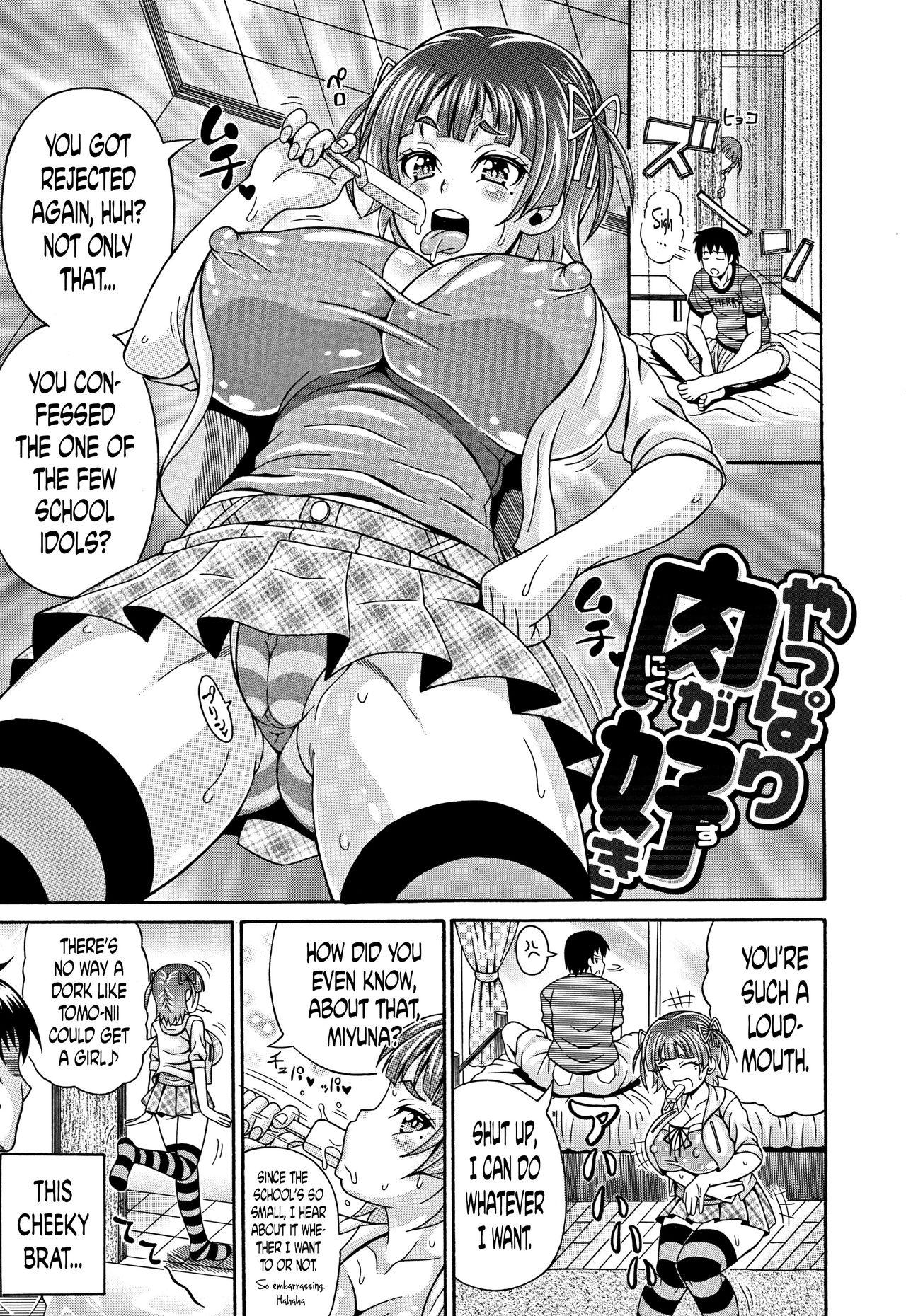 [Andou Hiroyuki] Mamire Chichi - Sticky Tits Feel Hot All Over. Ch.1-7 [English] [doujin-moe.us] 109