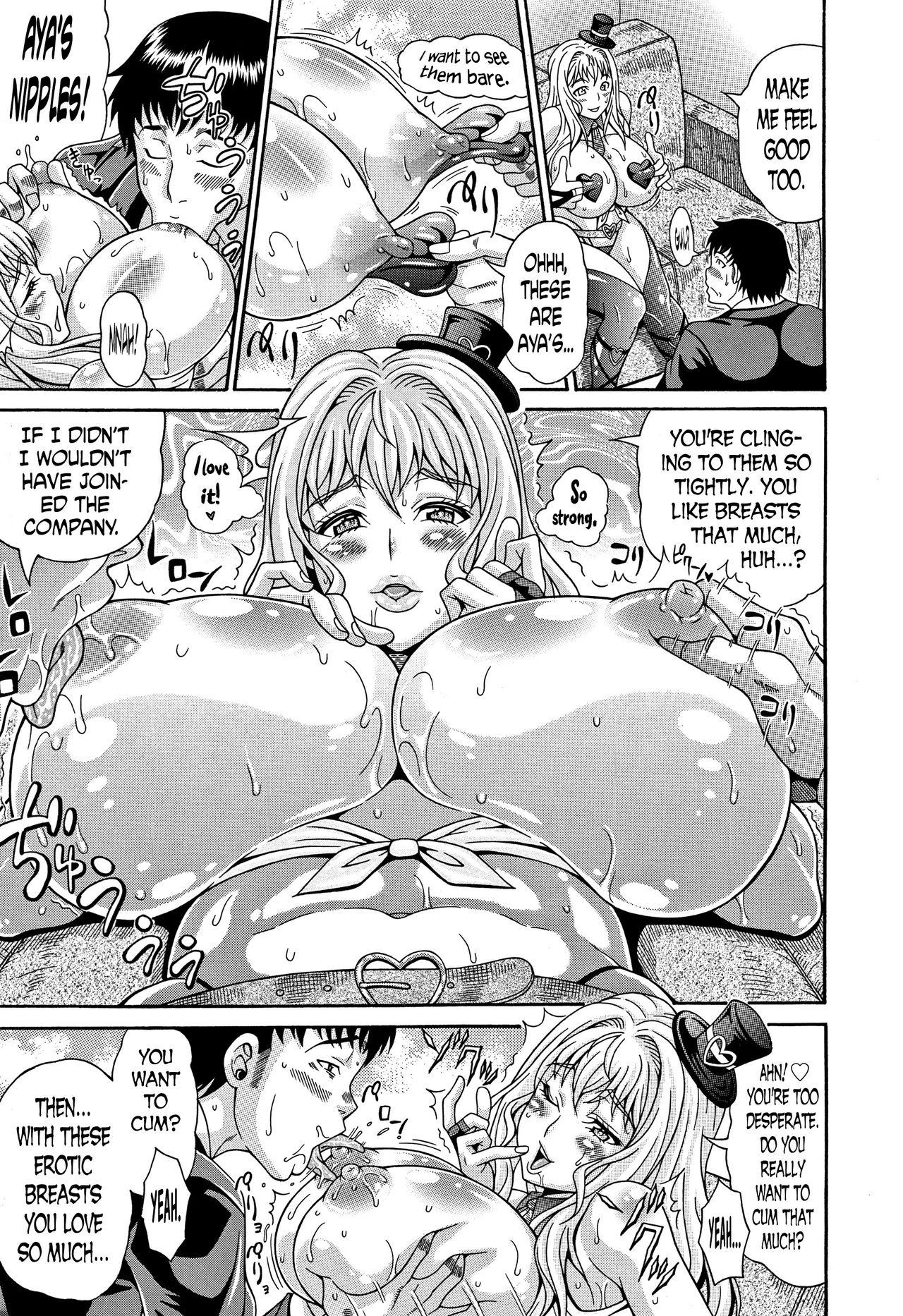 [Andou Hiroyuki] Mamire Chichi - Sticky Tits Feel Hot All Over. Ch.1-7 [English] [doujin-moe.us] 11