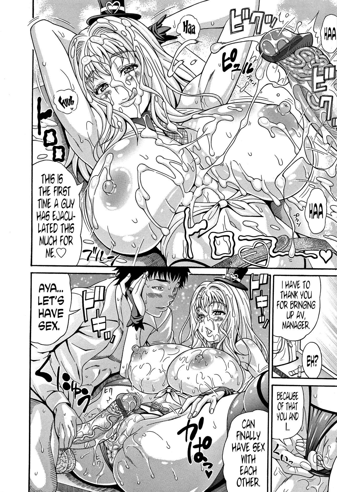 [Andou Hiroyuki] Mamire Chichi - Sticky Tits Feel Hot All Over. Ch.1-7 [English] [doujin-moe.us] 14