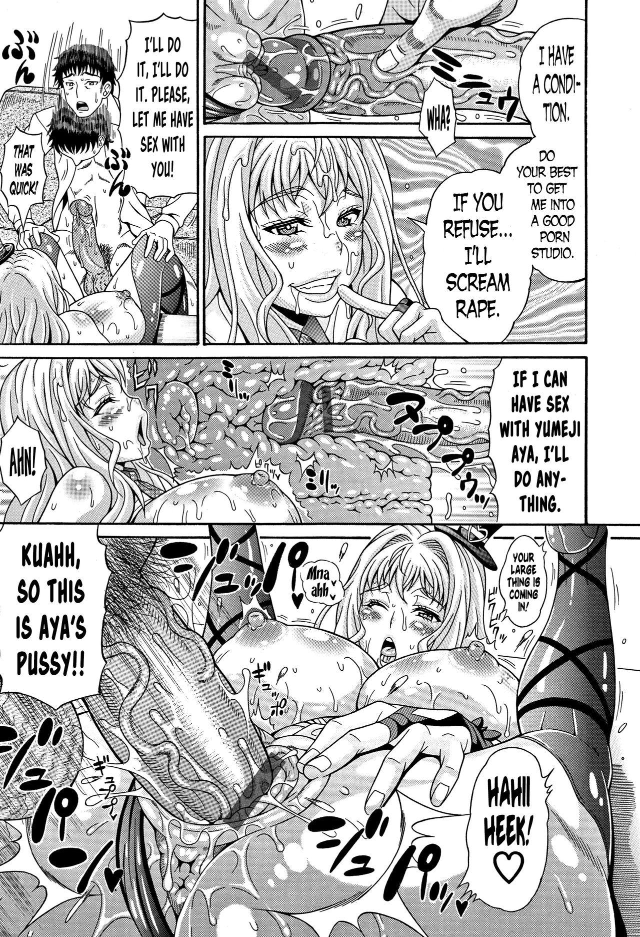 [Andou Hiroyuki] Mamire Chichi - Sticky Tits Feel Hot All Over. Ch.1-7 [English] [doujin-moe.us] 15