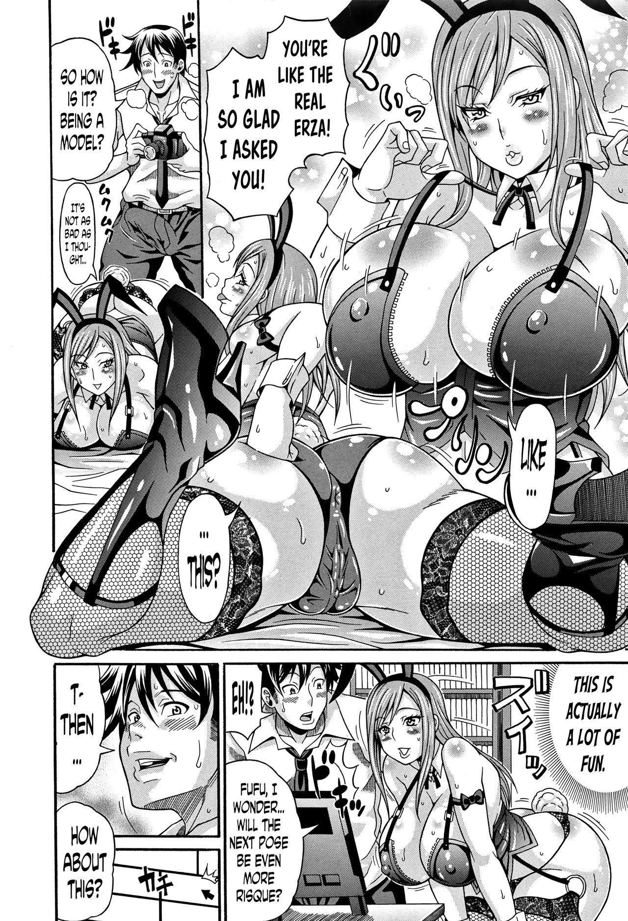 [Andou Hiroyuki] Mamire Chichi - Sticky Tits Feel Hot All Over. Ch.1-7 [English] [doujin-moe.us] 24