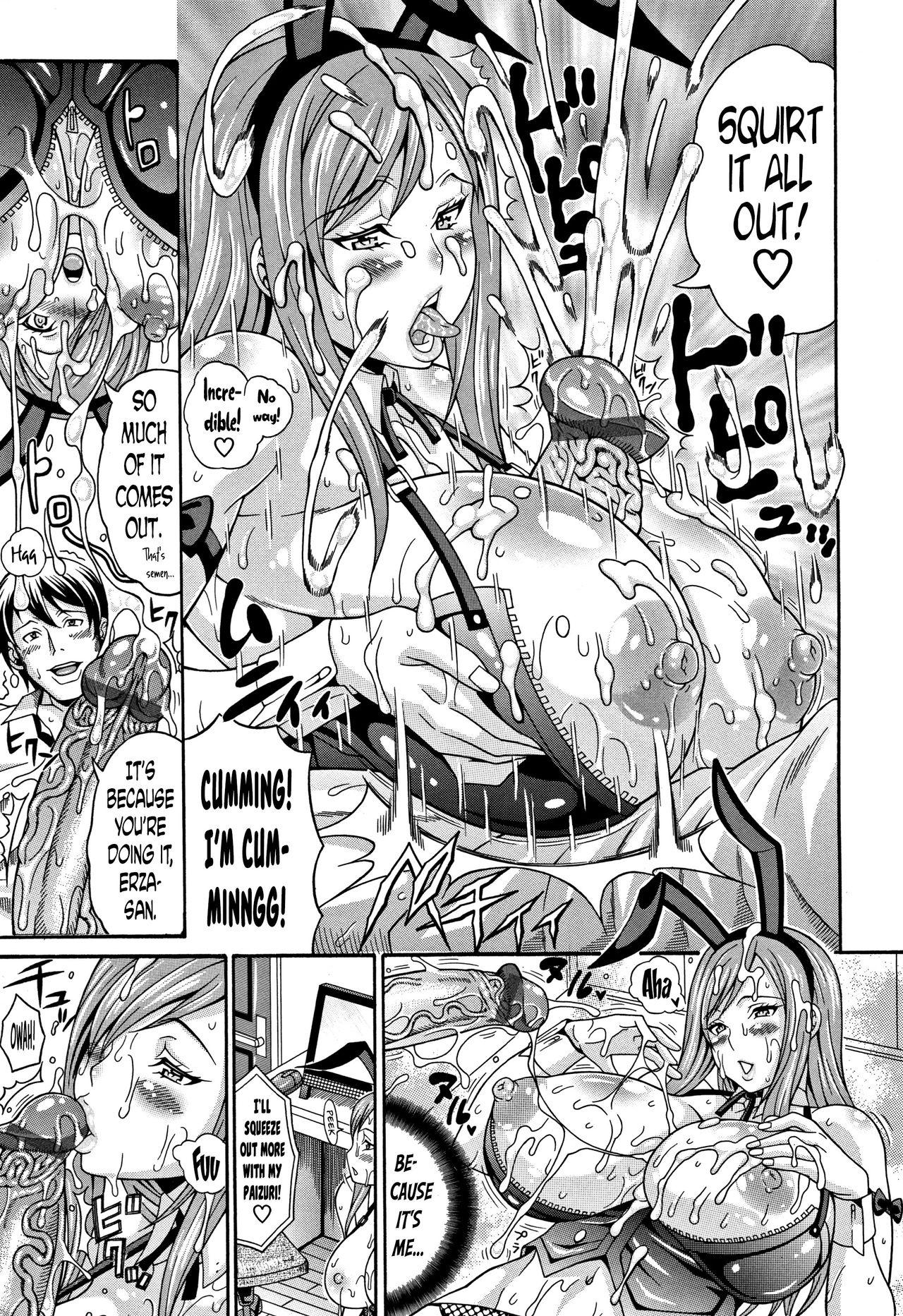 [Andou Hiroyuki] Mamire Chichi - Sticky Tits Feel Hot All Over. Ch.1-7 [English] [doujin-moe.us] 29