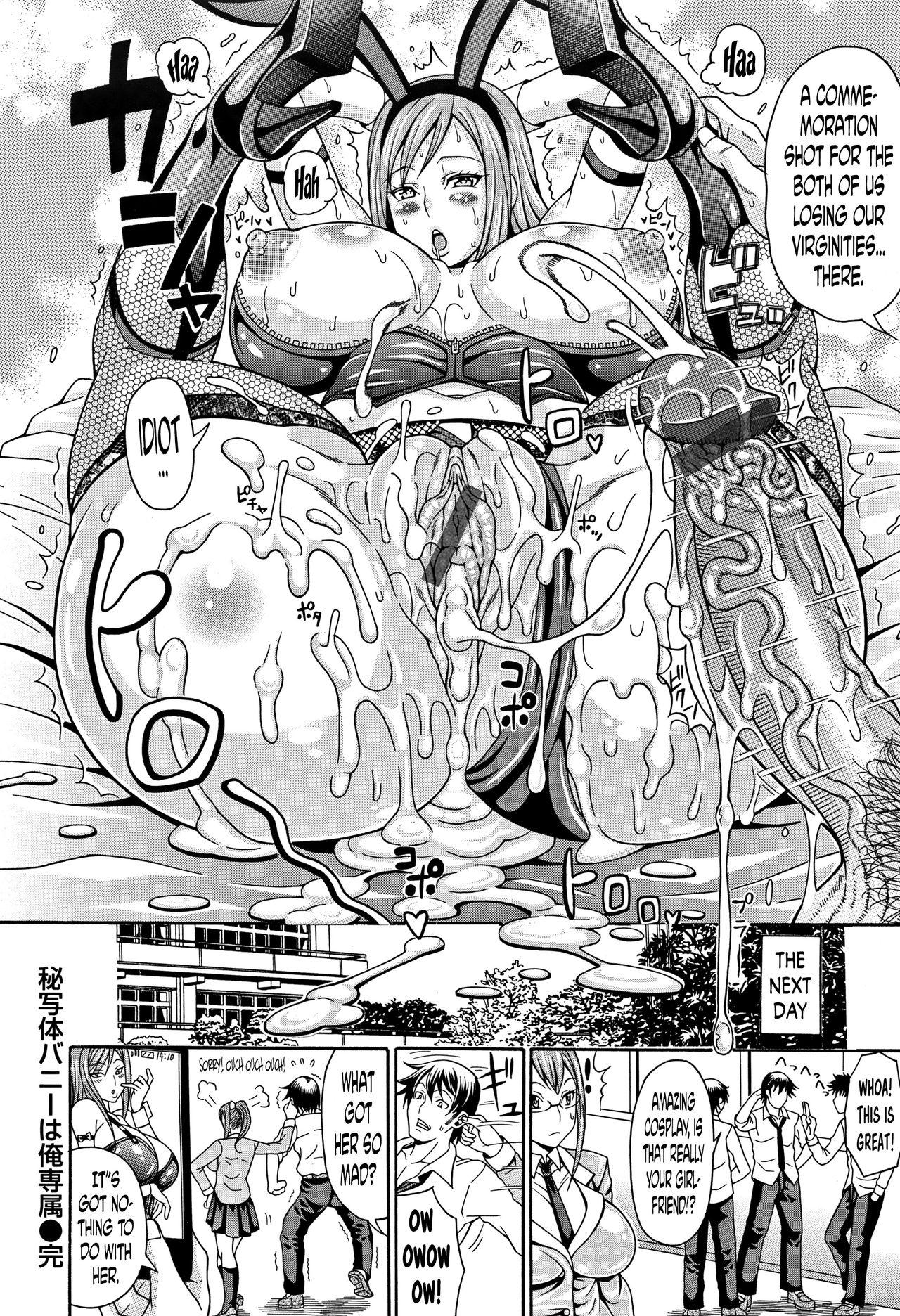 [Andou Hiroyuki] Mamire Chichi - Sticky Tits Feel Hot All Over. Ch.1-7 [English] [doujin-moe.us] 36