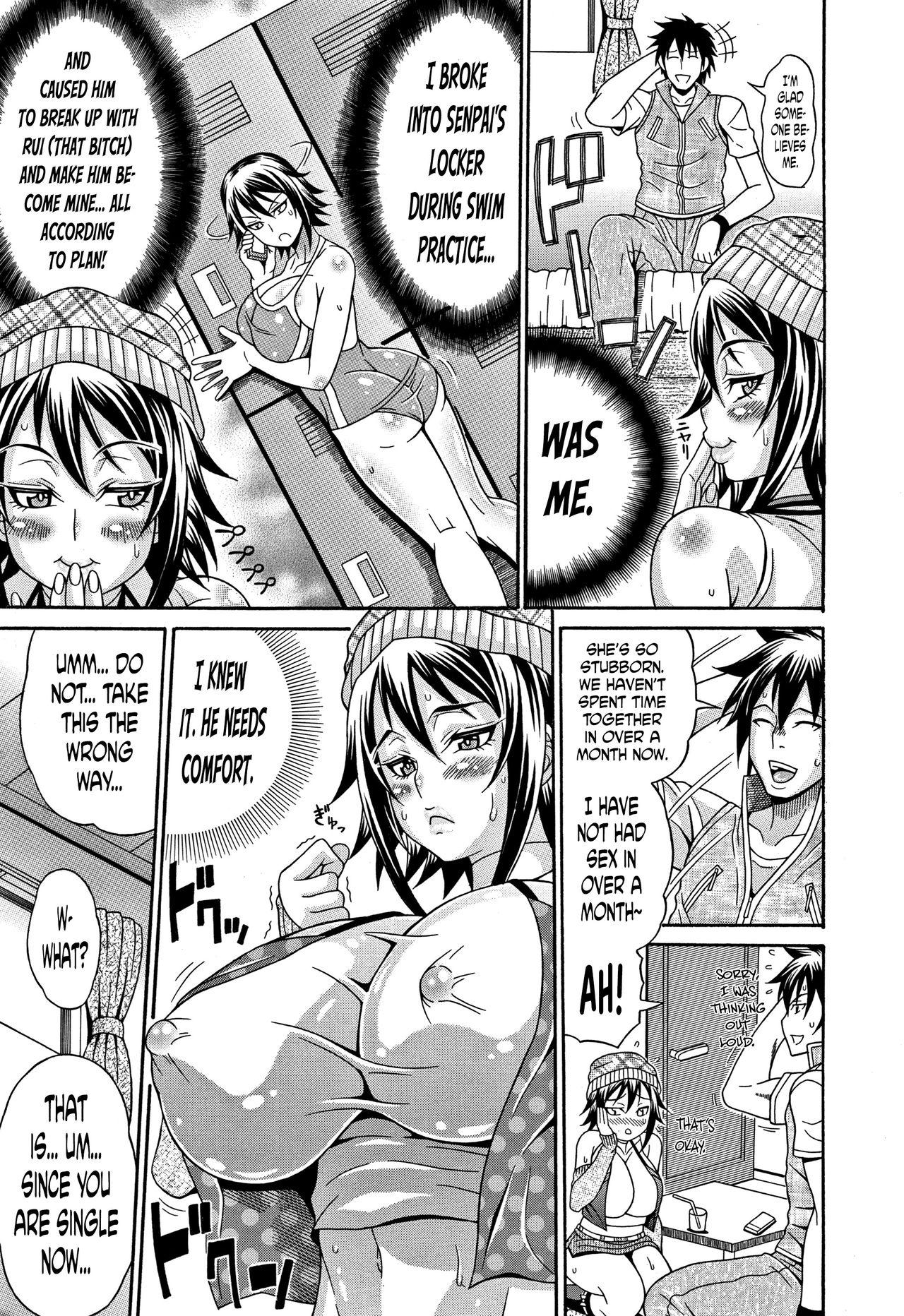 [Andou Hiroyuki] Mamire Chichi - Sticky Tits Feel Hot All Over. Ch.1-7 [English] [doujin-moe.us] 57